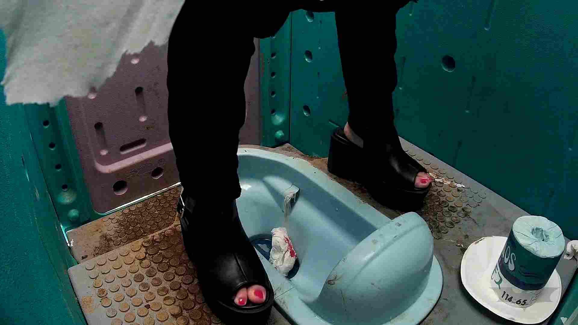 痴態洗面所 Vol.06 中が「マジヤバいヨネ!」洗面所 洗面所  83Pix 19
