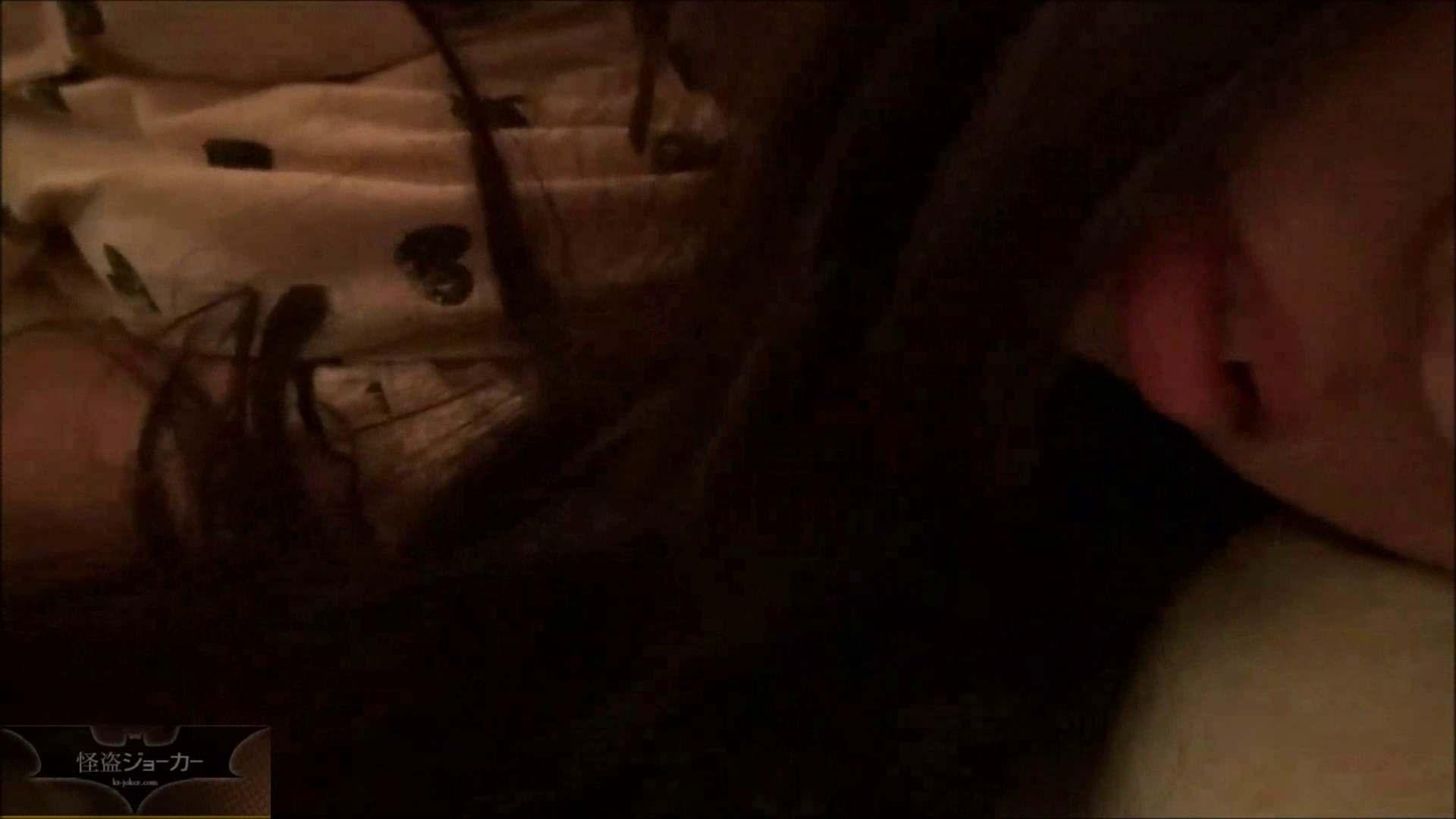 【未公開】vol.18 ●女末が避妊具も付けず、肉体で繋がる時・・・。 OLハメ撮り  80Pix 29