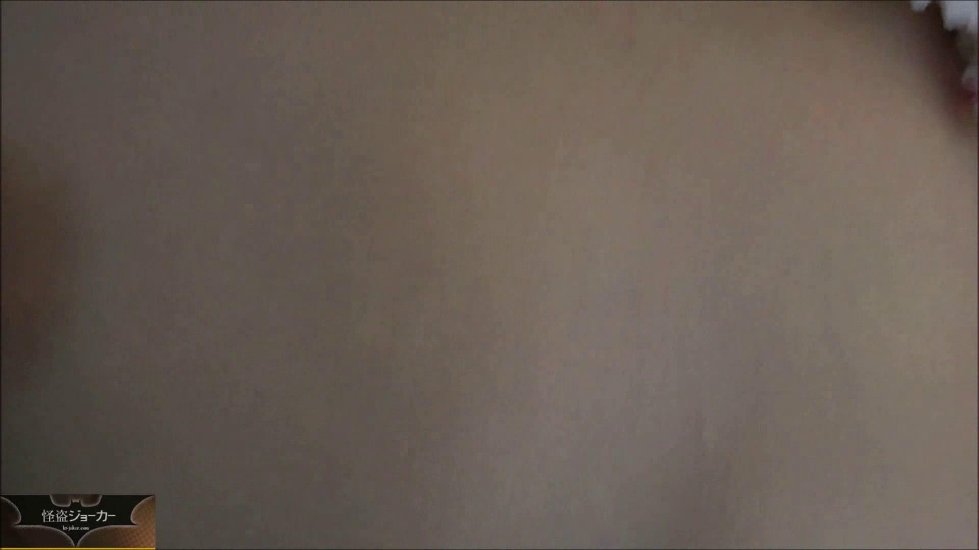 【未公開】vol.23 ユリナ、寝取られのアト。 OLハメ撮り  107Pix 9