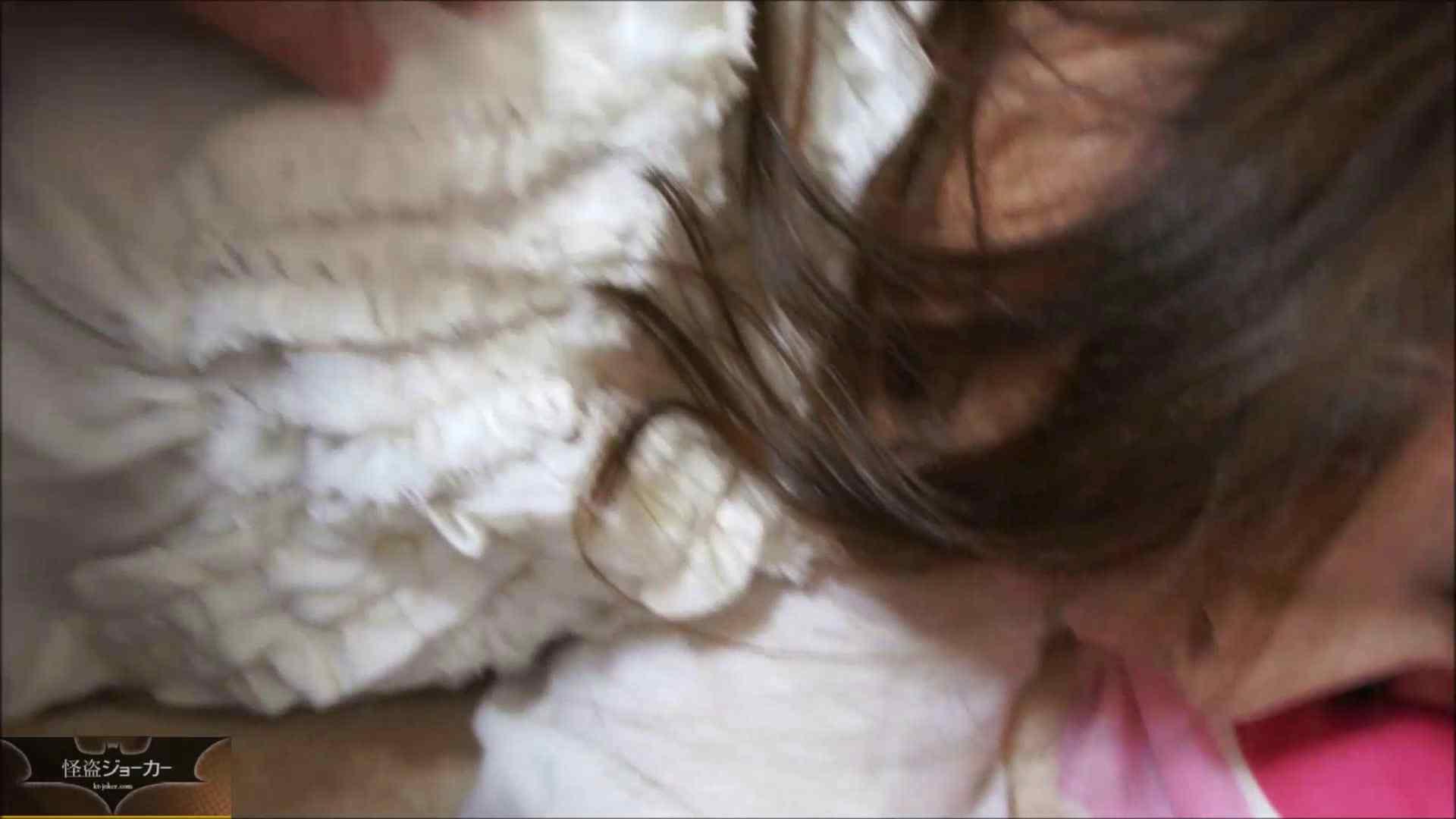 【未公開】vol.23 ユリナ、寝取られのアト。 OLハメ撮り  107Pix 34