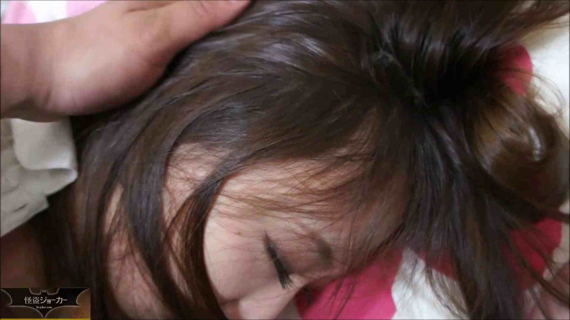 【未公開】vol.23 ユリナ、寝取られのアト。 OLハメ撮り  107Pix 39