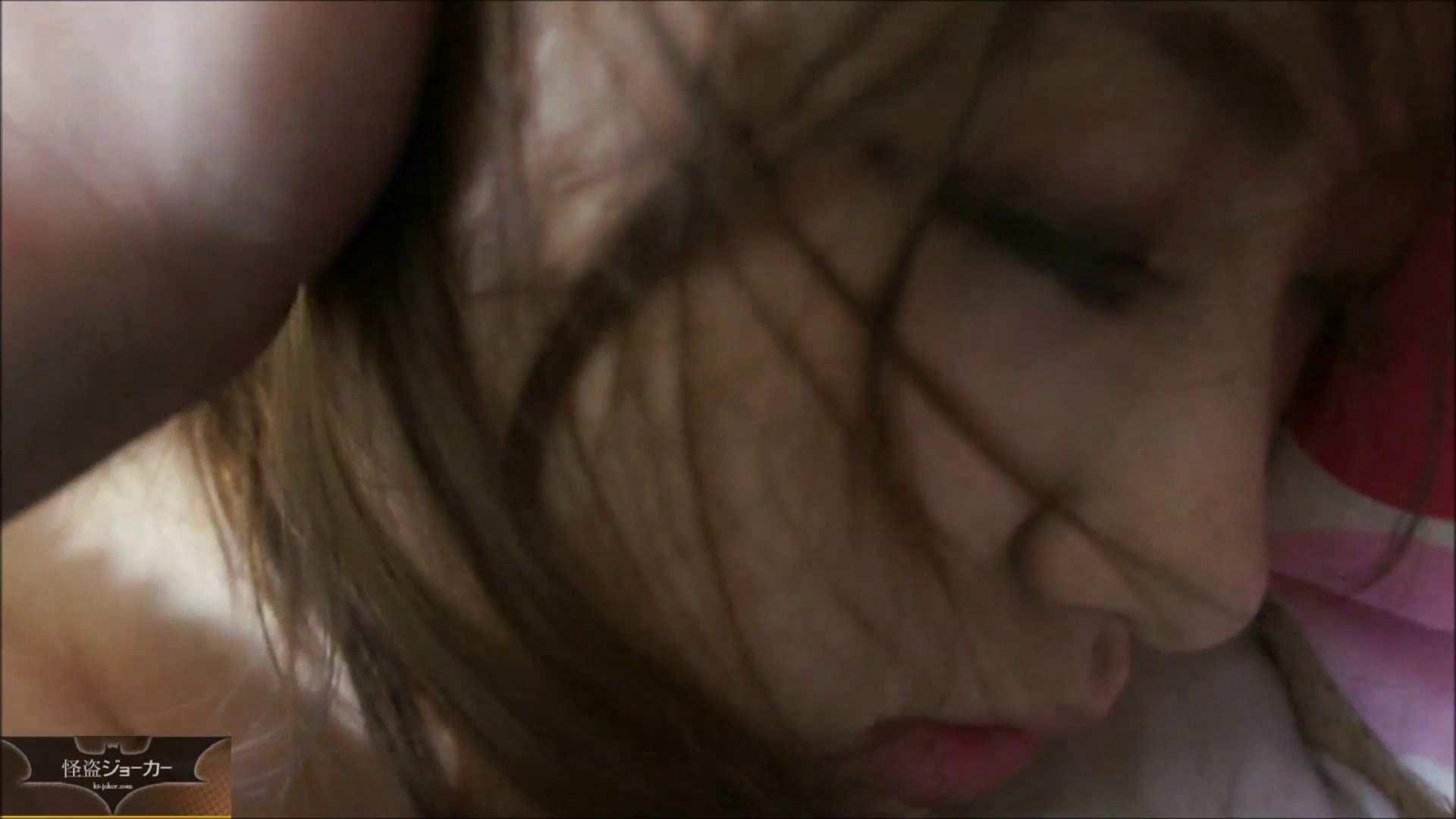 【未公開】vol.23 ユリナ、寝取られのアト。 OLハメ撮り  107Pix 47