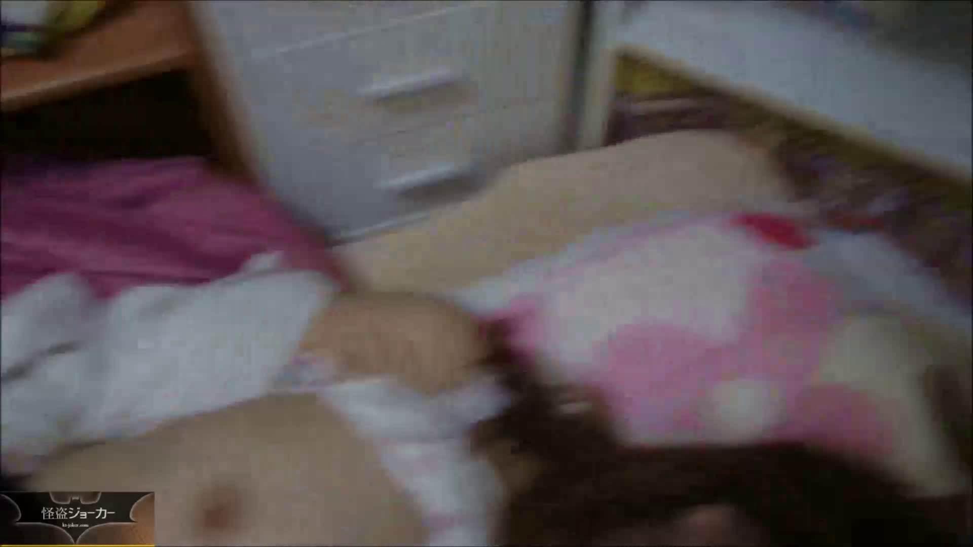 【未公開】vol.23 ユリナ、寝取られのアト。 OLハメ撮り  107Pix 58