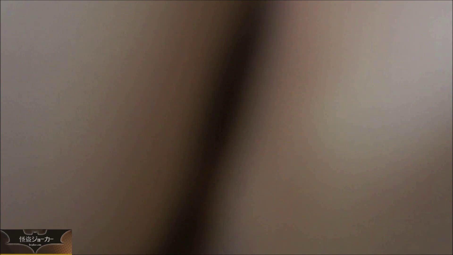 【未公開】vol.23 ユリナ、寝取られのアト。 OLハメ撮り  107Pix 91