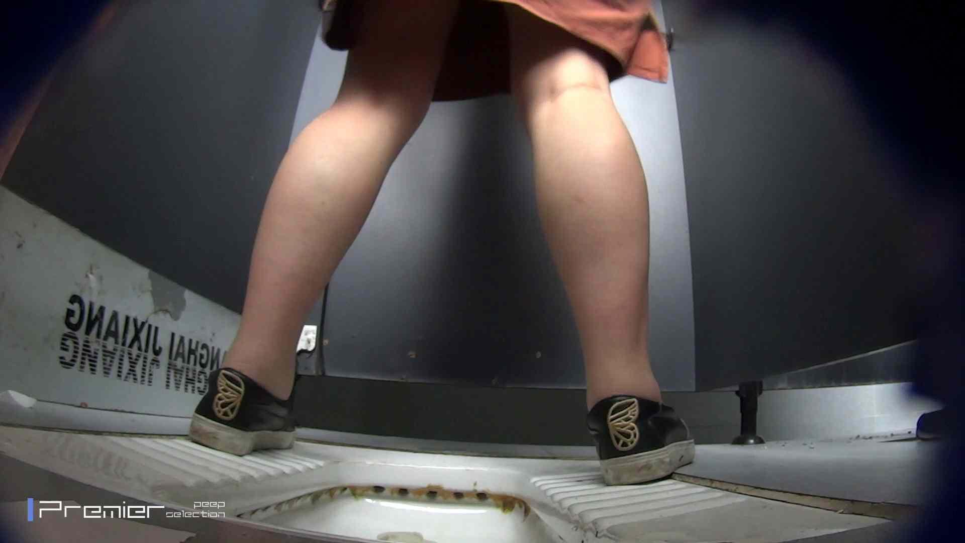 びゅーっと!オシッコ放出 大学休憩時間の洗面所事情47 洗面所  98Pix 22