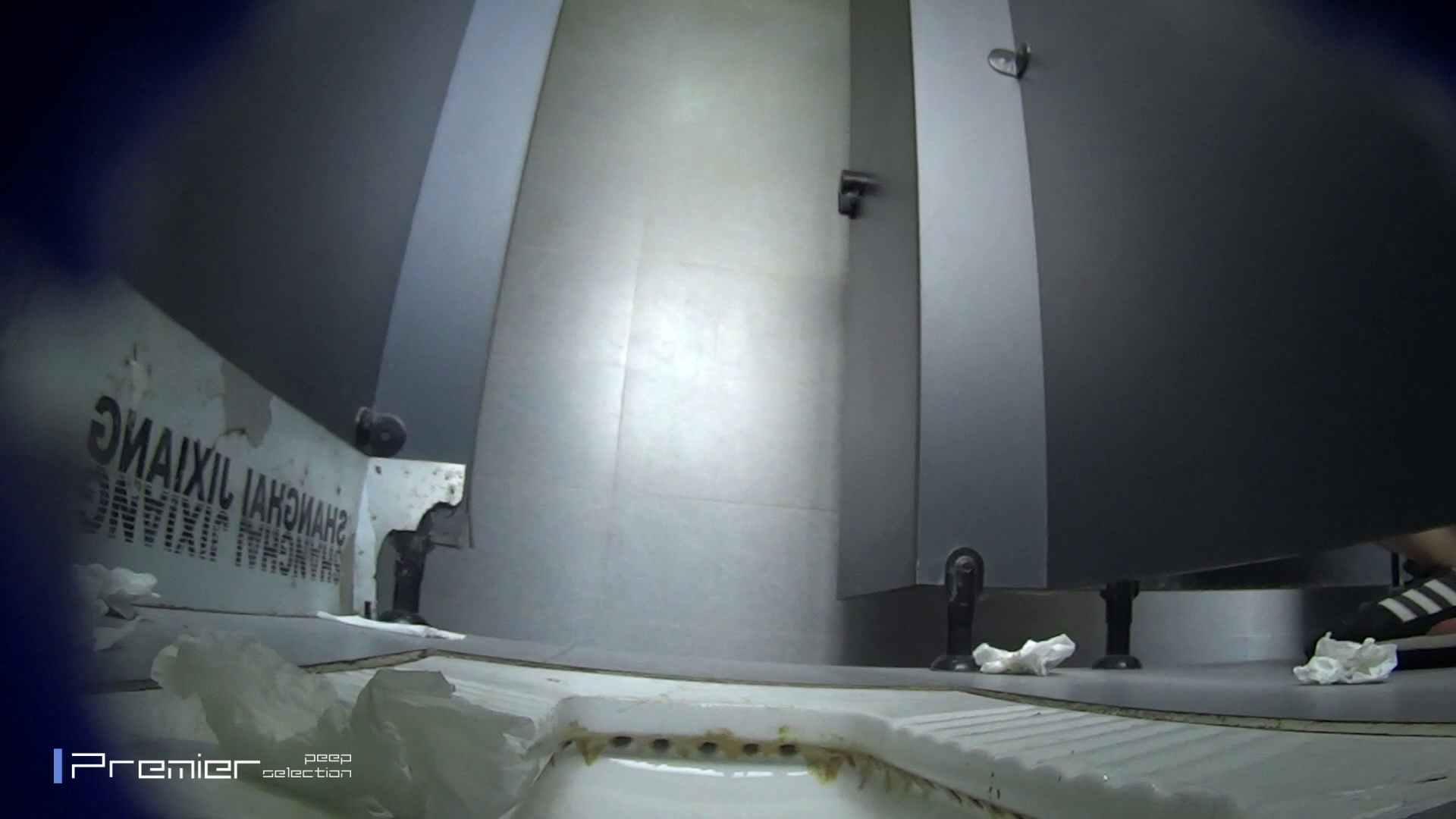 スキニージーンズの美女 大学休憩時間の洗面所事情56 盗撮映像  94Pix 39