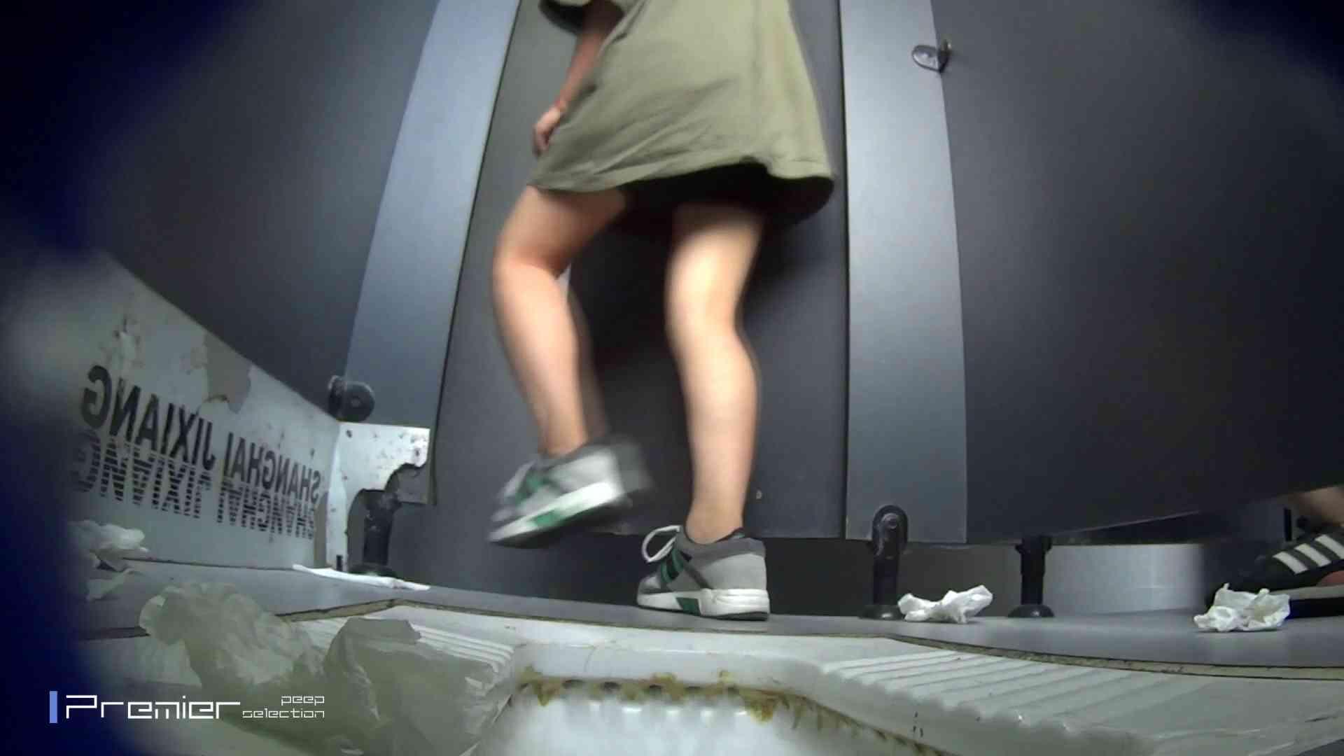 スキニージーンズの美女 大学休憩時間の洗面所事情56 盗撮映像  94Pix 52