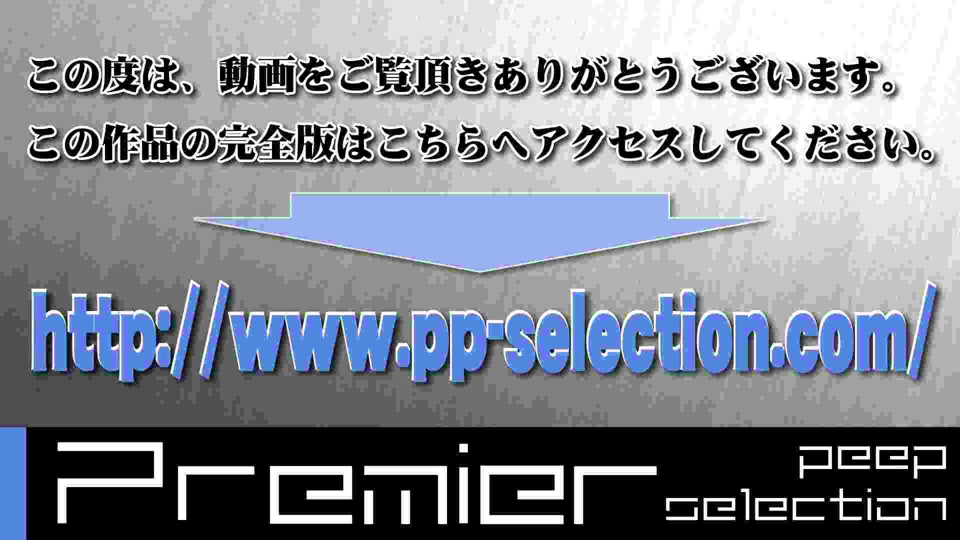 美しい日本の未来 特別版 軌跡2 オマンコ無修正  94Pix 23