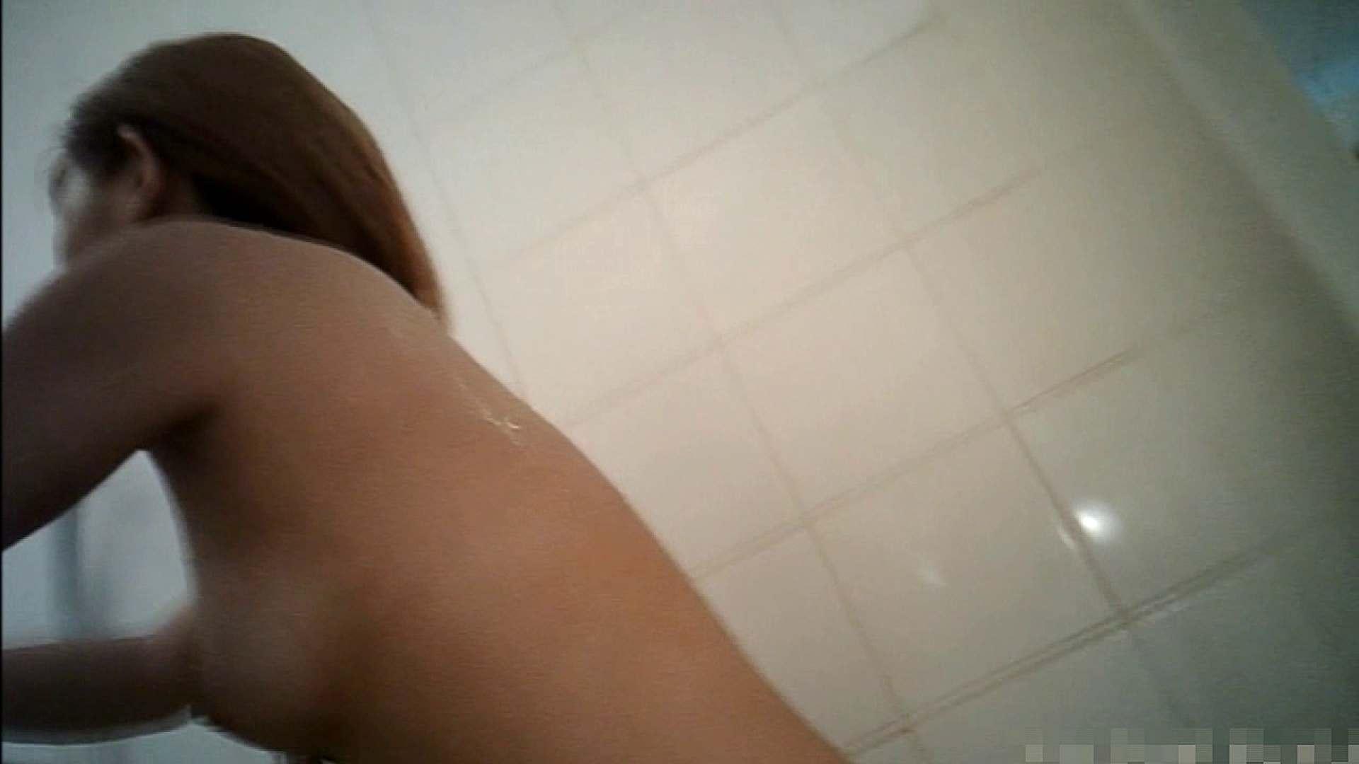 vol.7 【Mちゃん(入浴)】ブランド品査定士19歳 巨乳ギャル 巨乳  23Pix 14