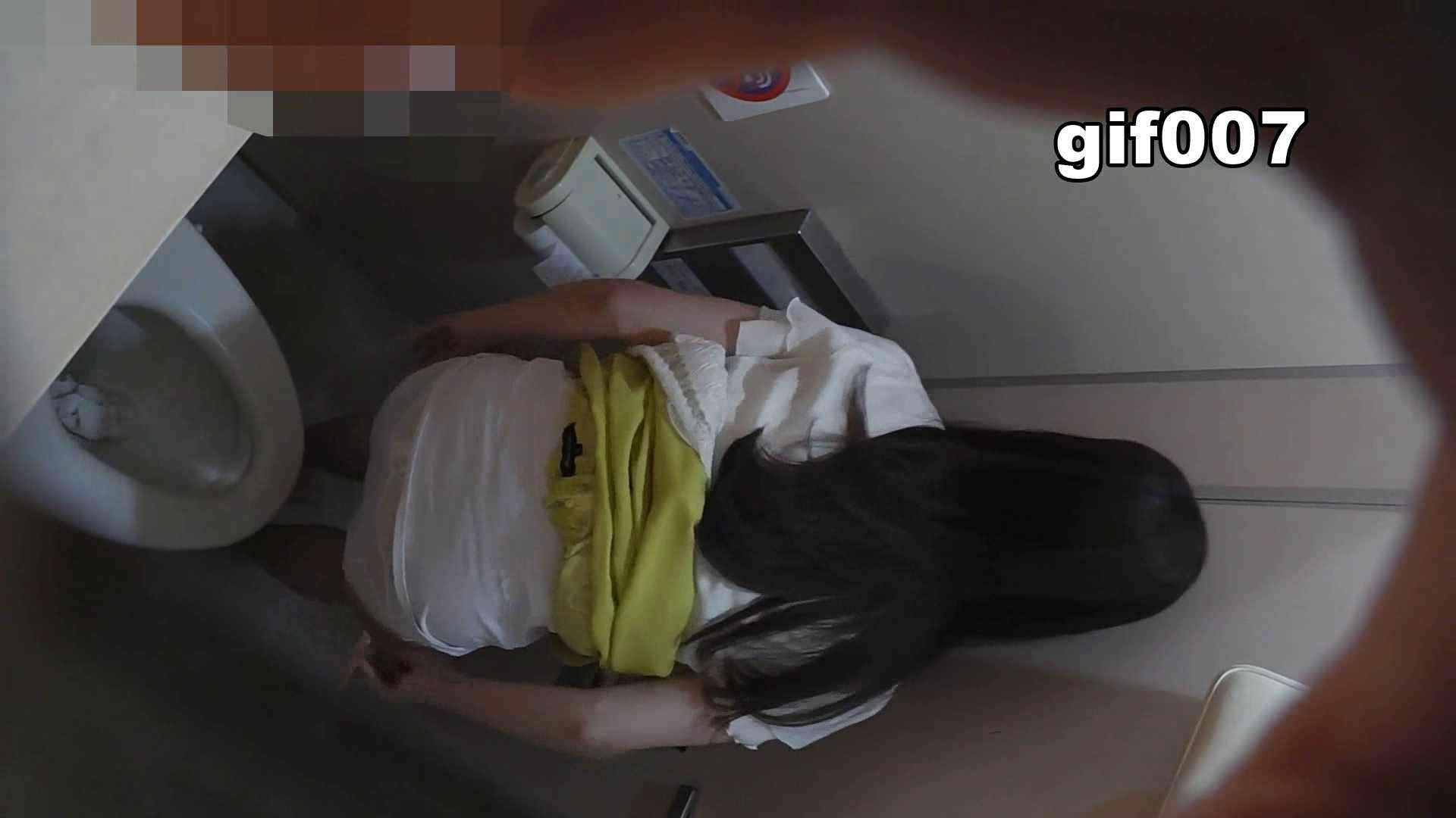 美女詰め合わせギフトvol.07 ようこそ幻想の世界へ OLハメ撮り  43Pix 6