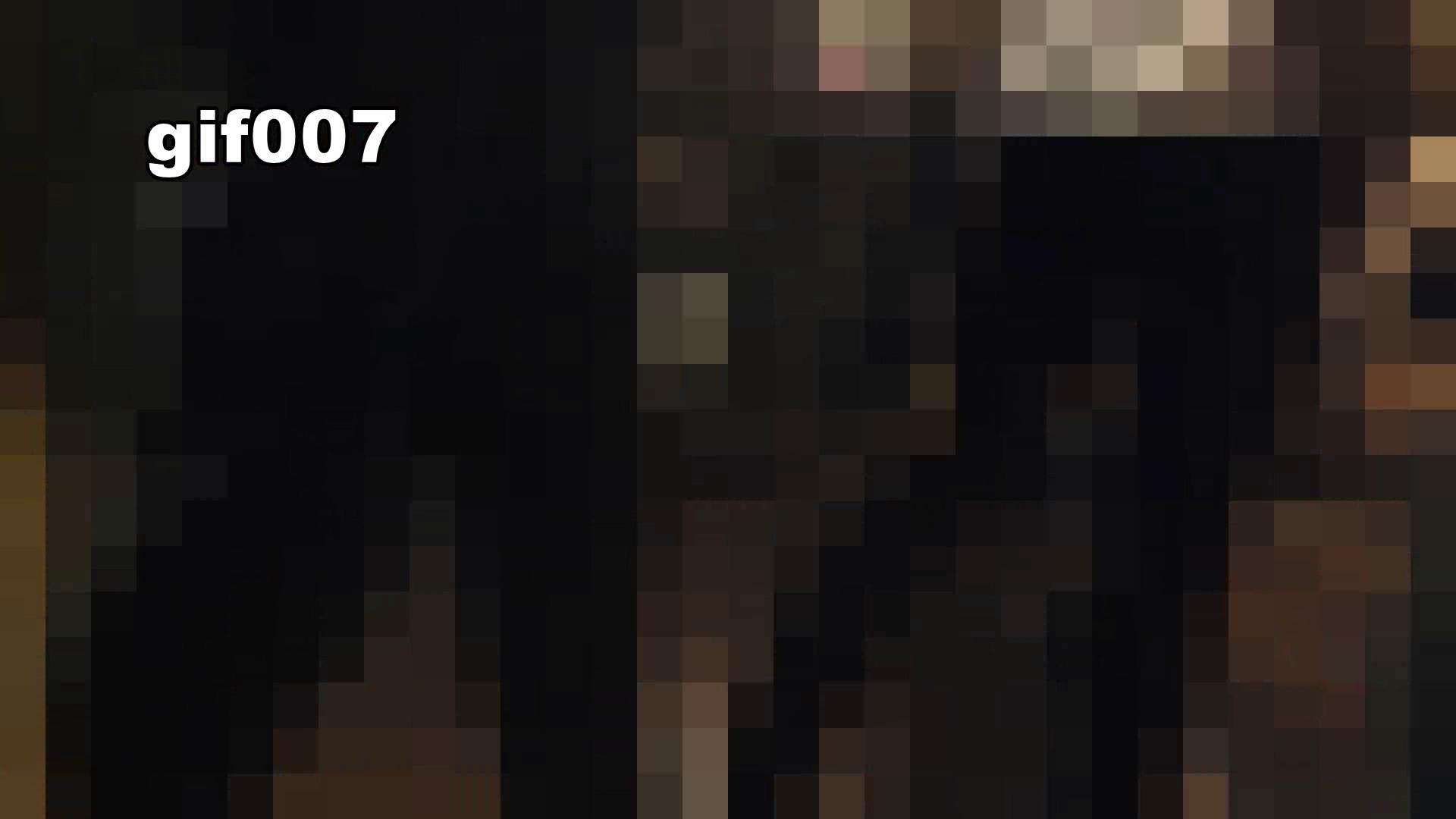 美女詰め合わせギフトvol.07 ようこそ幻想の世界へ OLハメ撮り  43Pix 12