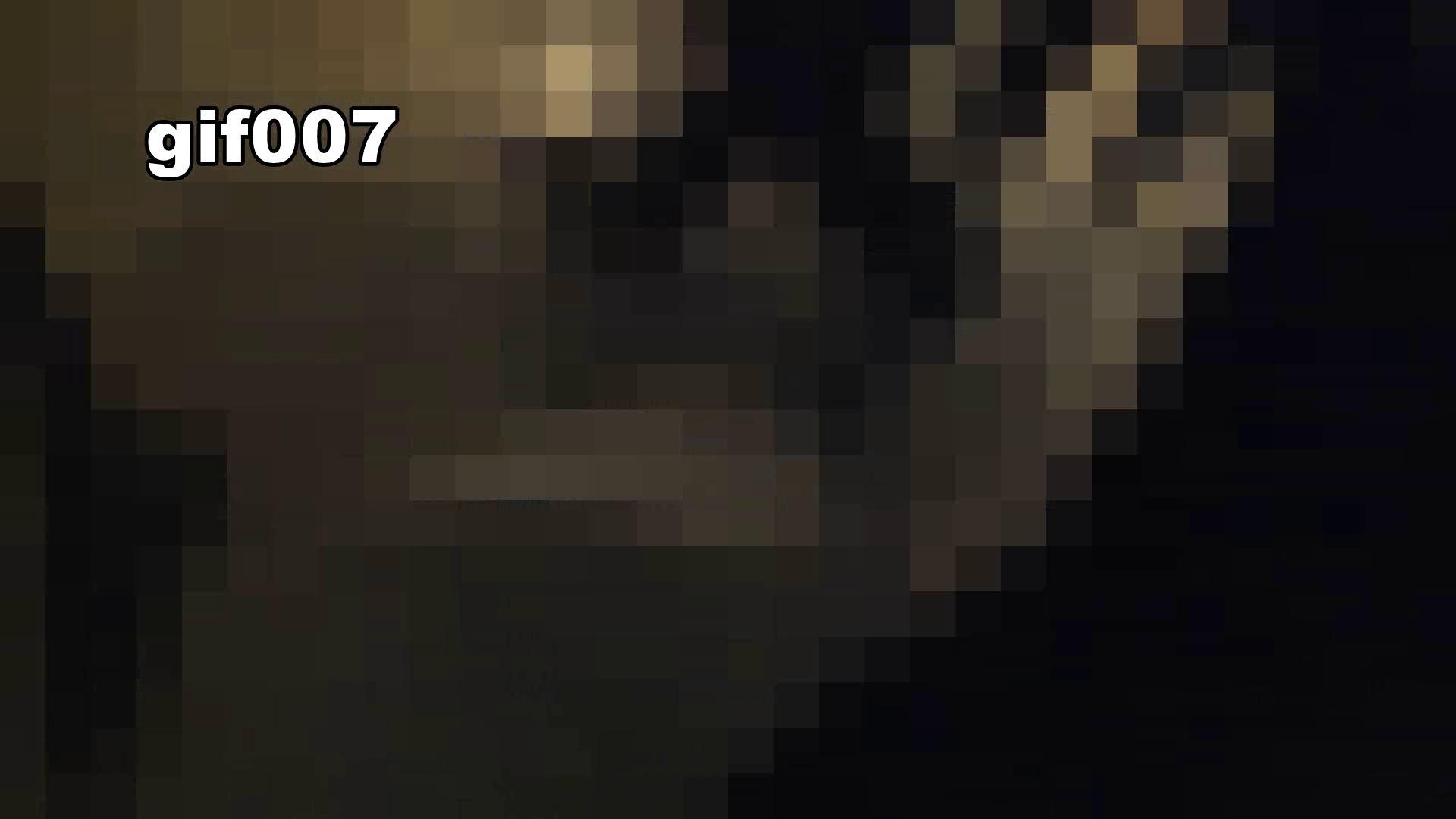 美女詰め合わせギフトvol.07 ようこそ幻想の世界へ OLハメ撮り  43Pix 13