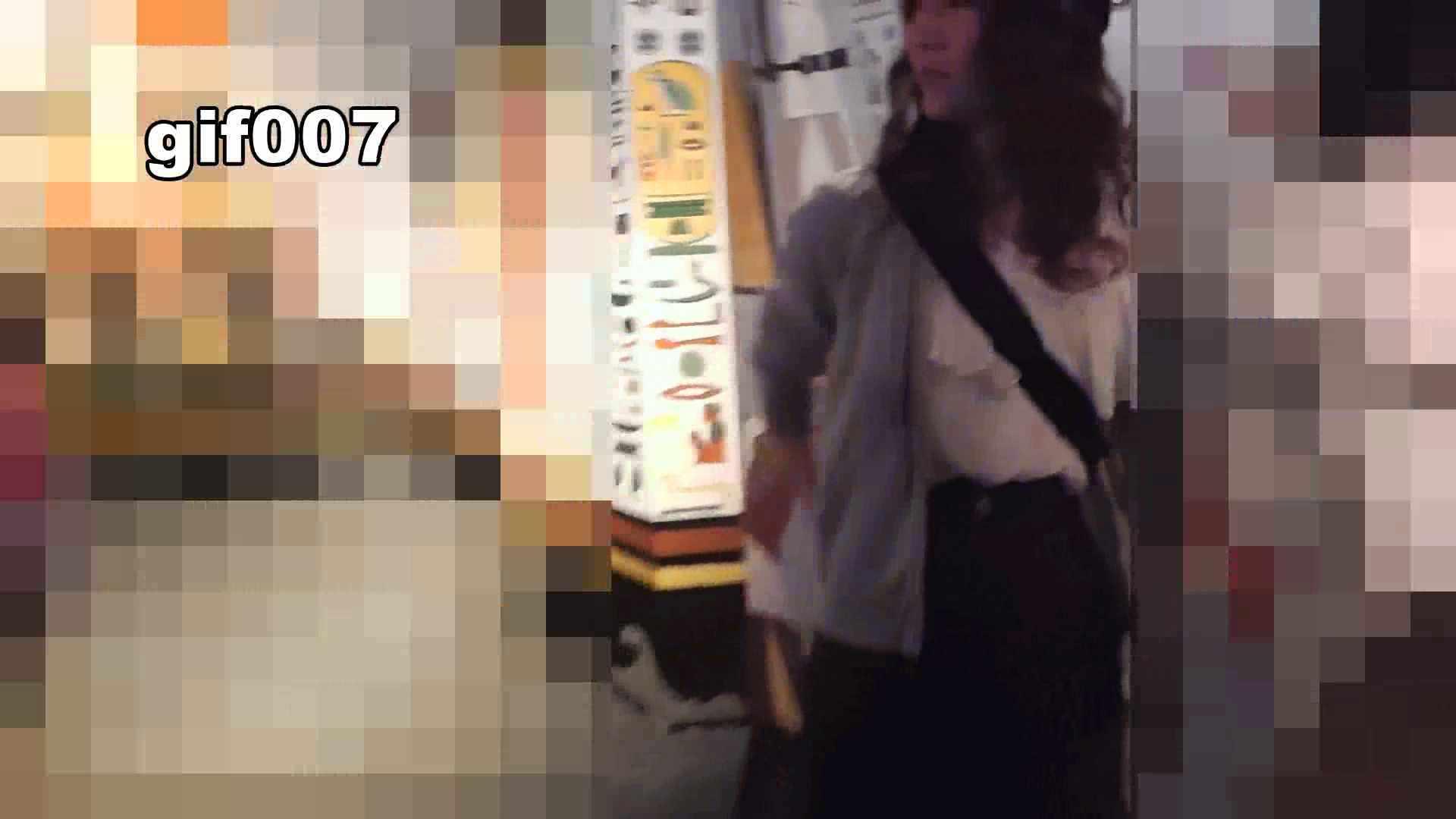 美女詰め合わせギフトvol.07 ようこそ幻想の世界へ OLハメ撮り  43Pix 14