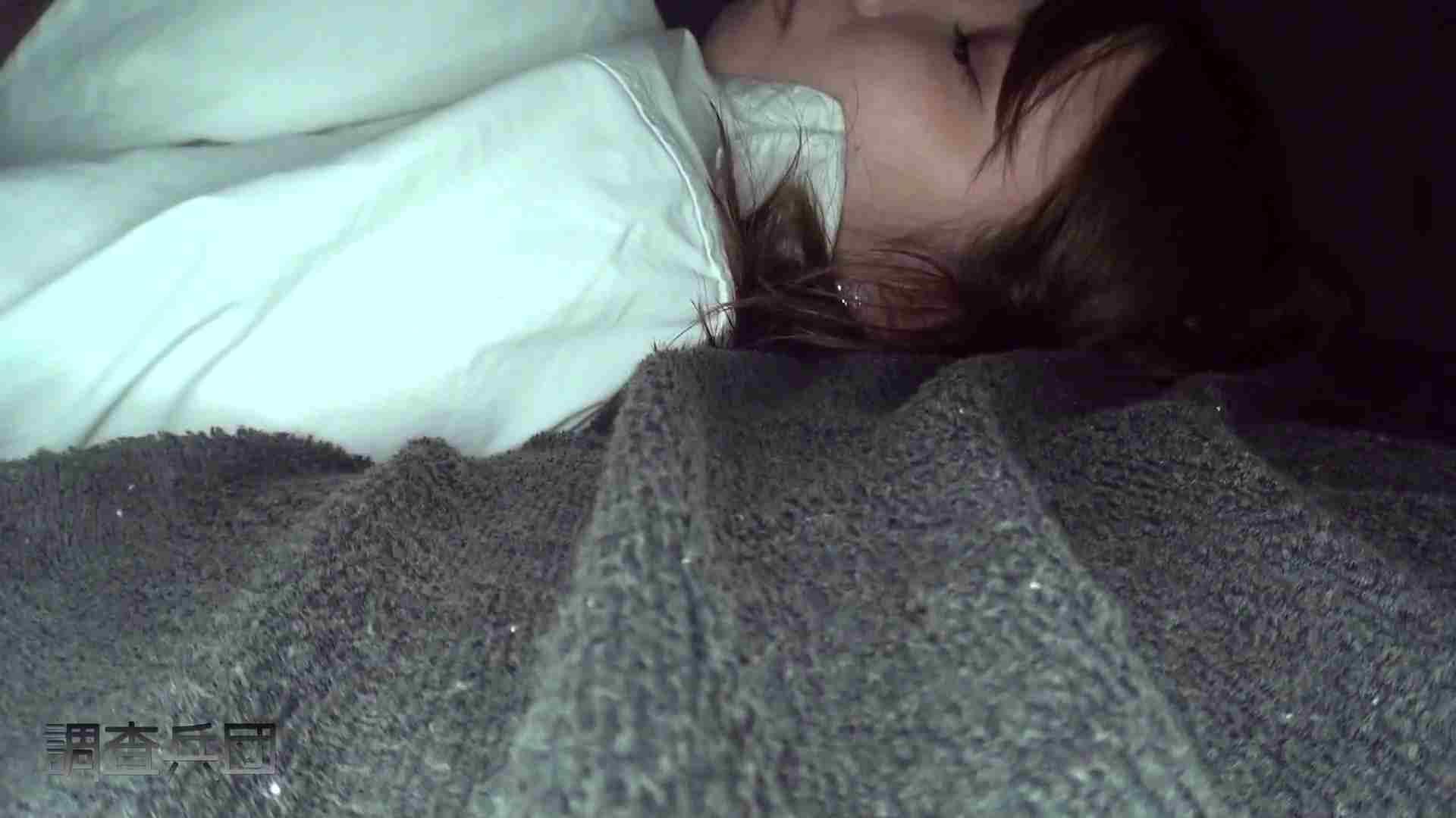 RE:~反撃の悪戯~vol.04 OLハメ撮り  32Pix 17