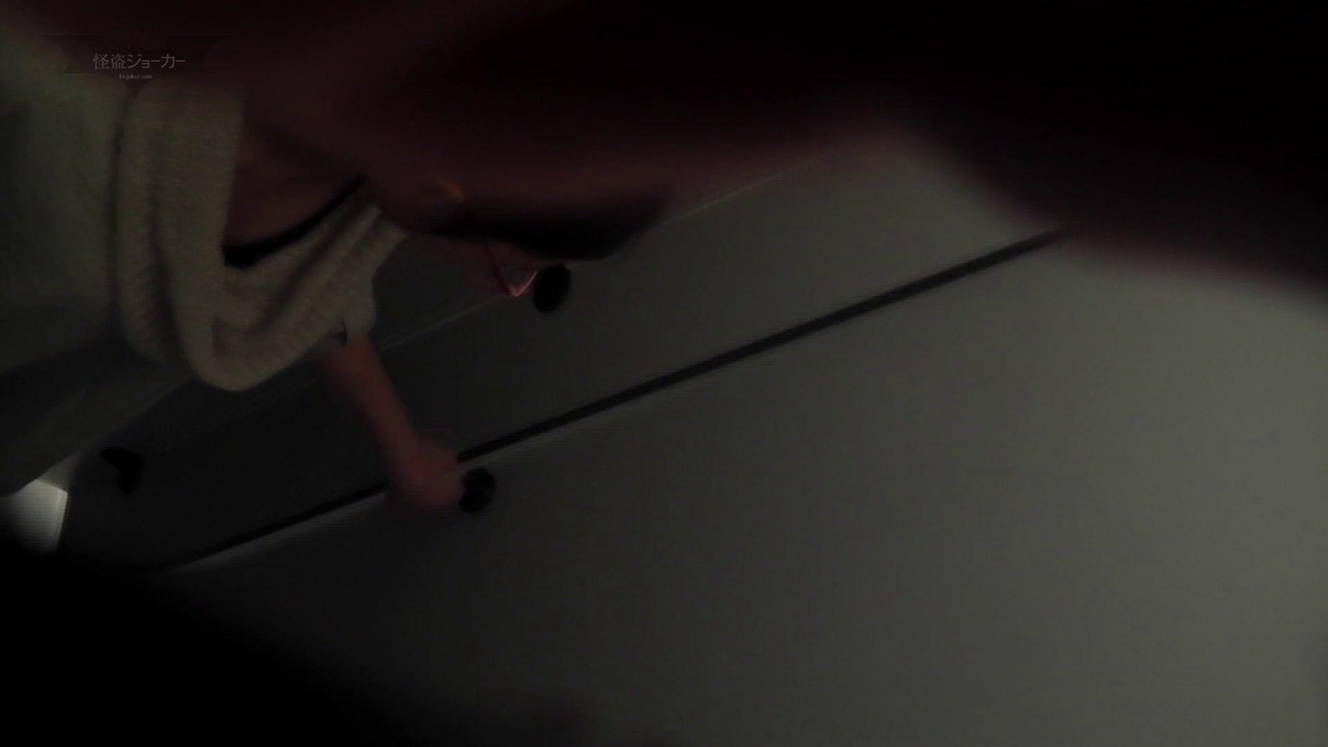 潜入!!台湾名門女学院 Vol.10 進化 美女ハメ撮り  110Pix 5