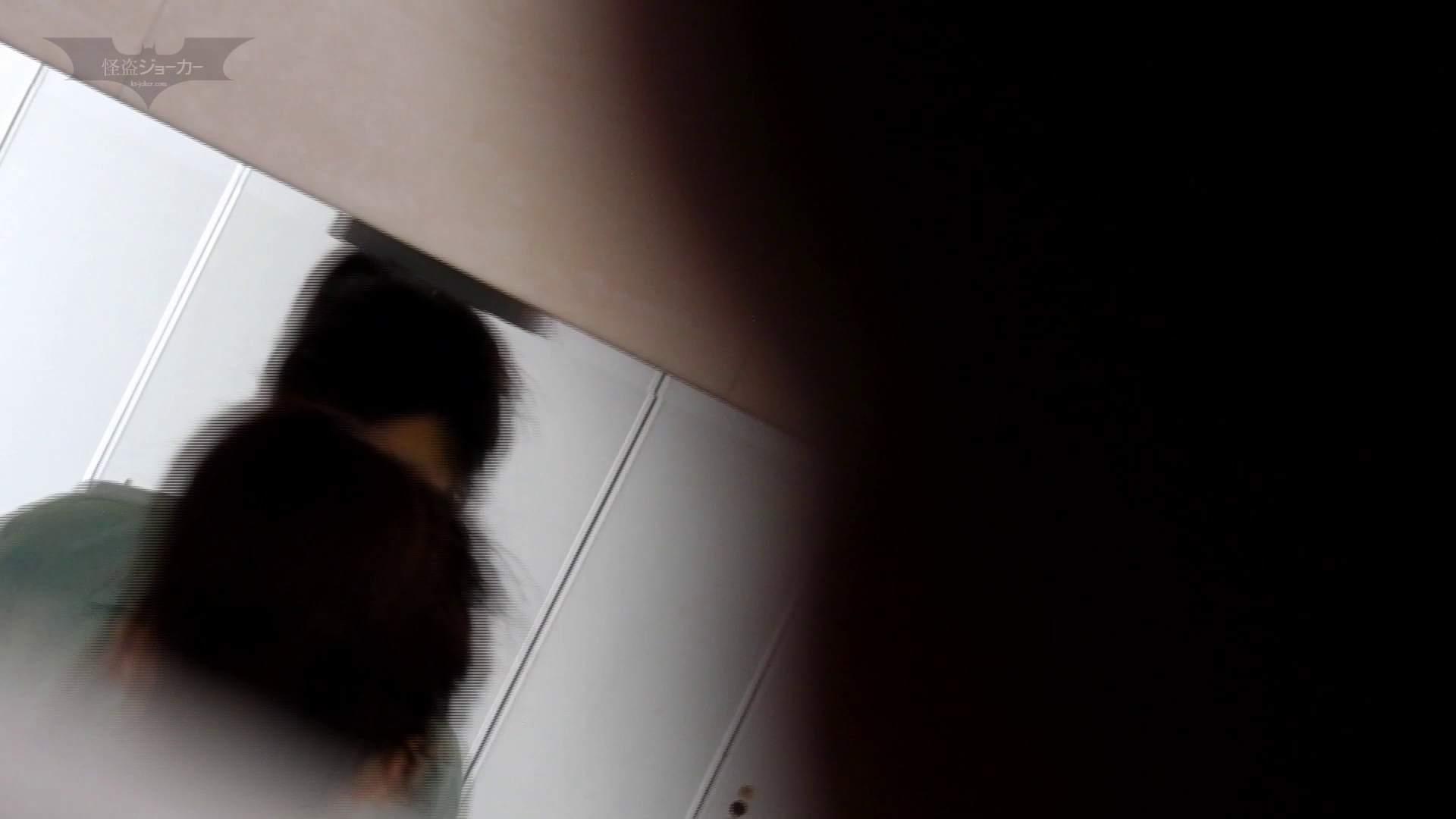 潜入!!台湾名門女学院 Vol.10 進化 美女ハメ撮り  110Pix 6