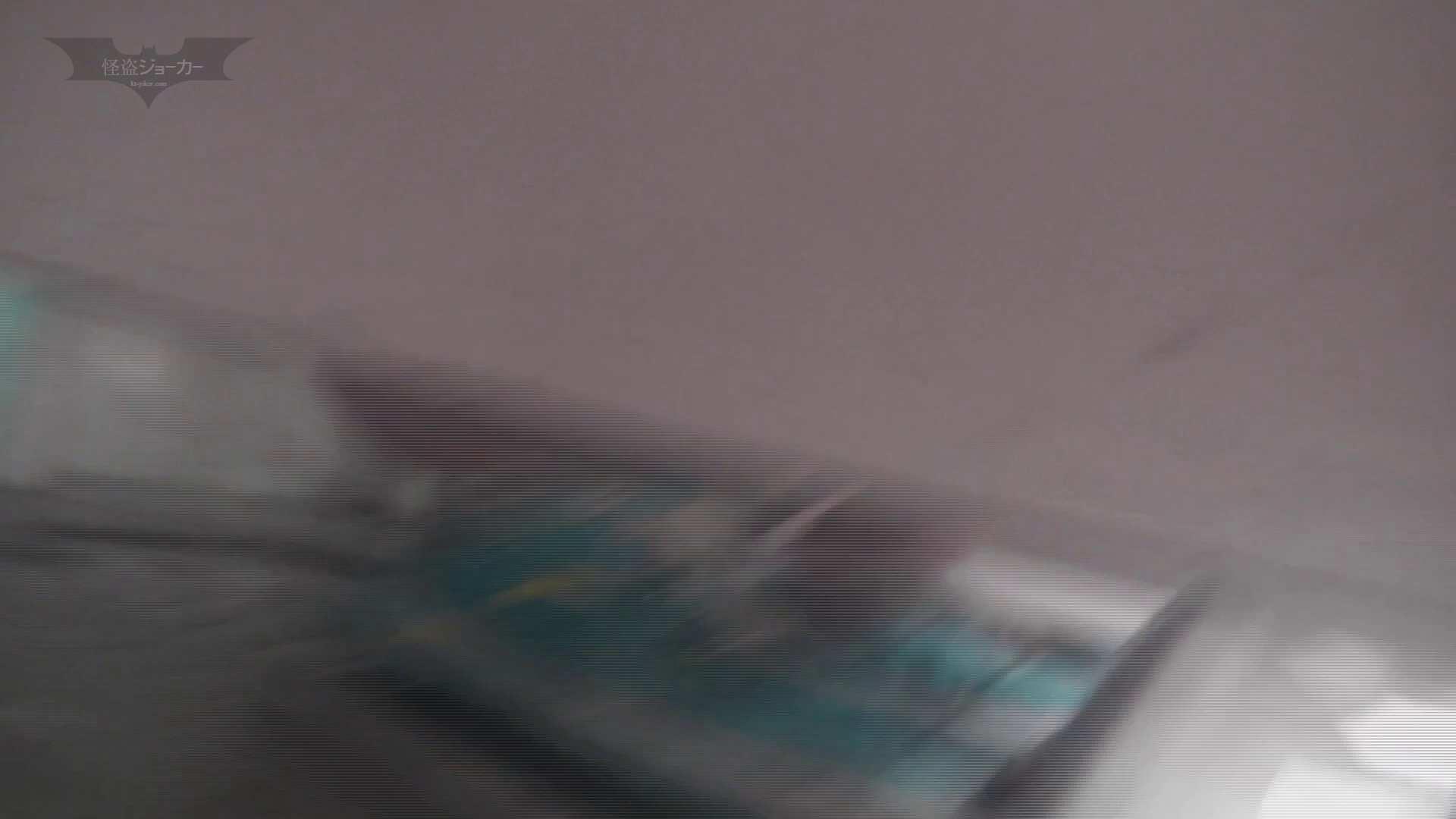 潜入!!台湾名門女学院 Vol.10 進化 美女ハメ撮り  110Pix 16