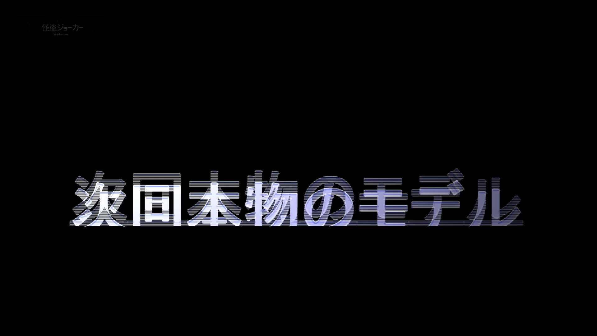 潜入!!台湾名門女学院 Vol.10 進化 美女ハメ撮り  110Pix 24