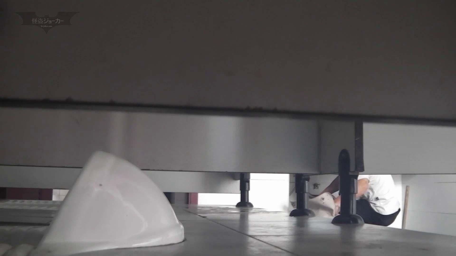 潜入!!台湾名門女学院 Vol.10 進化 美女ハメ撮り  110Pix 34
