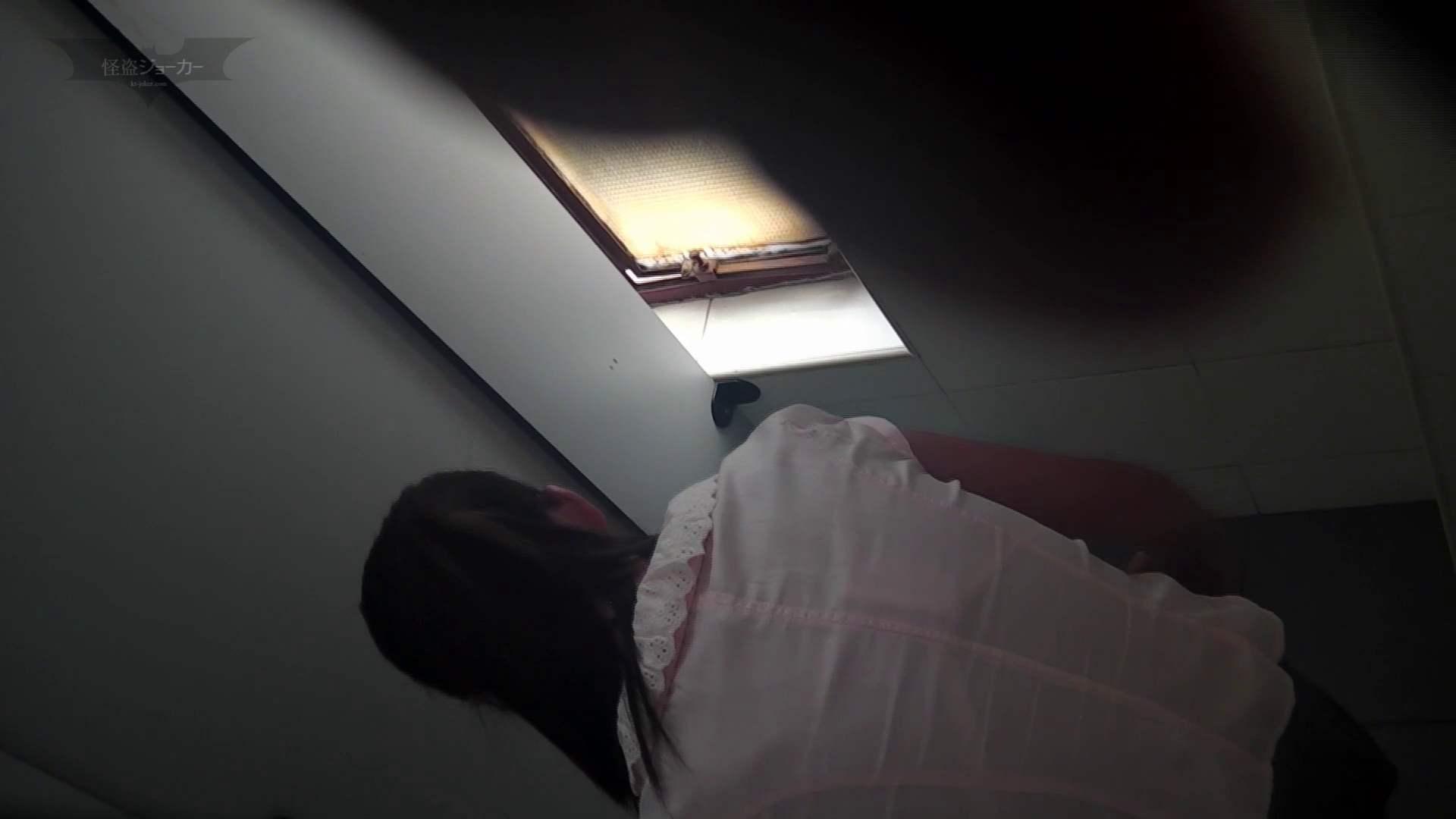 潜入!!台湾名門女学院 Vol.10 進化 美女ハメ撮り  110Pix 43