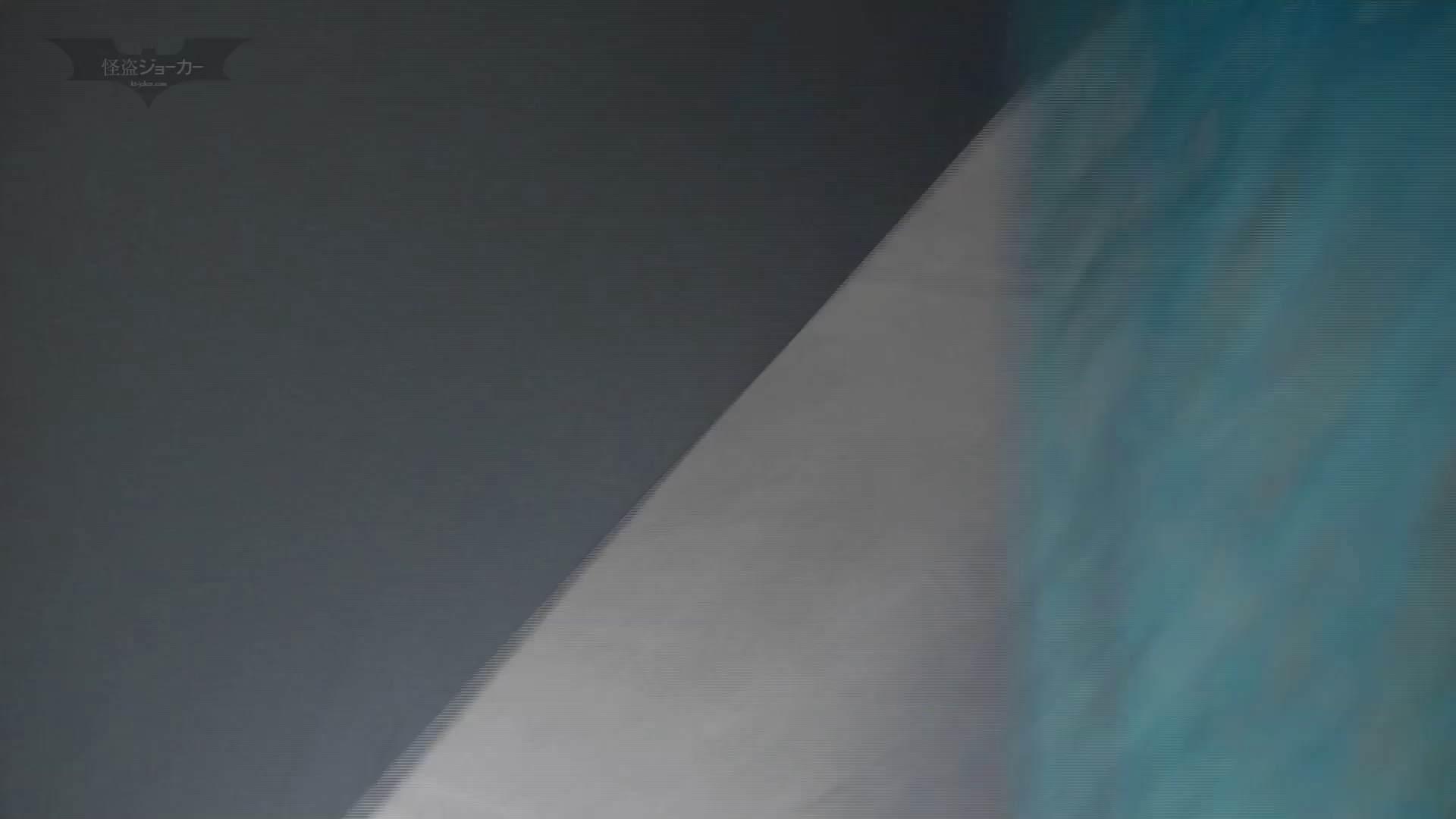 潜入!!台湾名門女学院 Vol.10 進化 美女ハメ撮り  110Pix 55