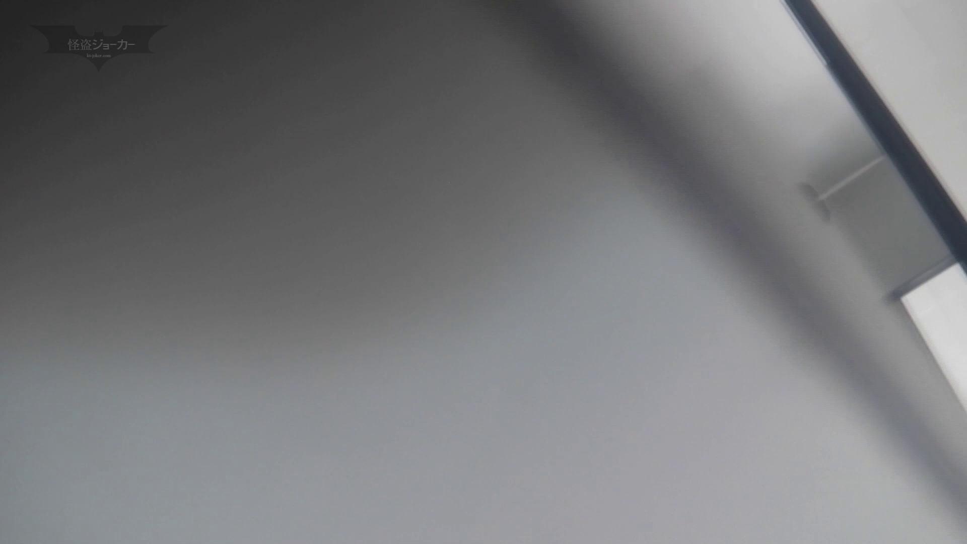 潜入!!台湾名門女学院 Vol.10 進化 美女ハメ撮り  110Pix 61