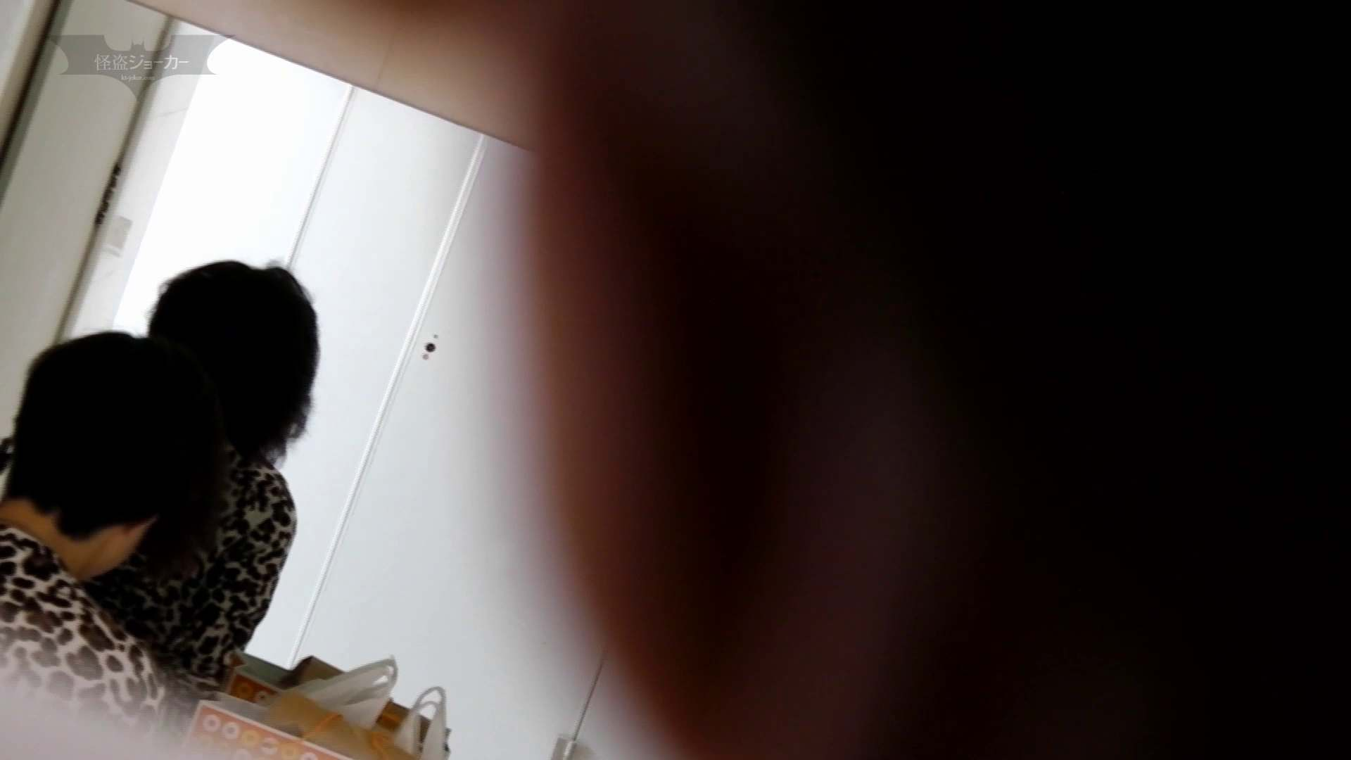 潜入!!台湾名門女学院 Vol.10 進化 美女ハメ撮り  110Pix 90