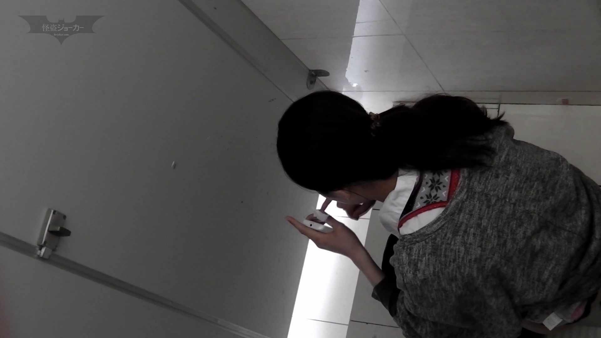 潜入!!台湾名門女学院 Vol.10 進化 美女ハメ撮り  110Pix 97