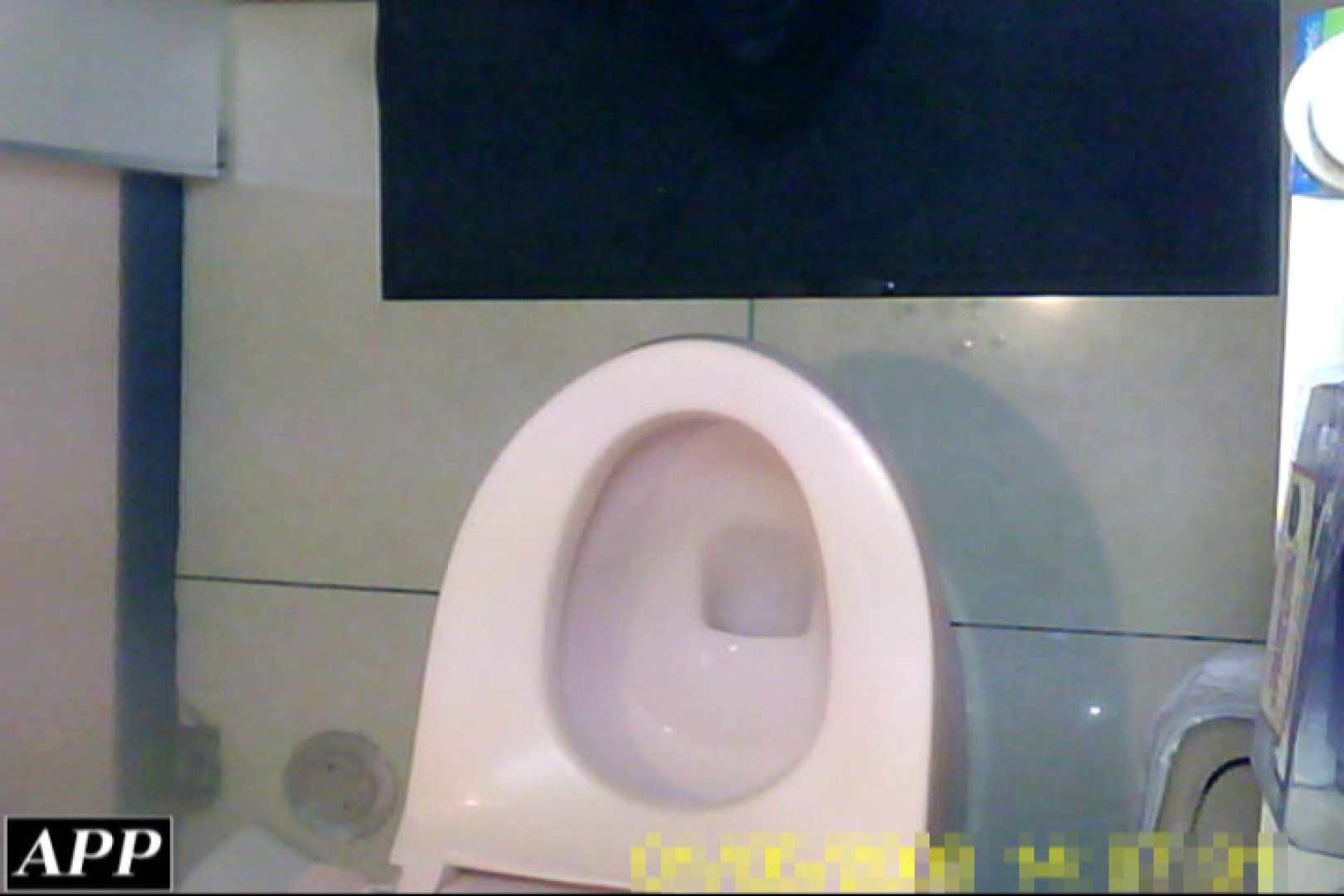 3視点洗面所 vol.34 マンコ  103Pix 11