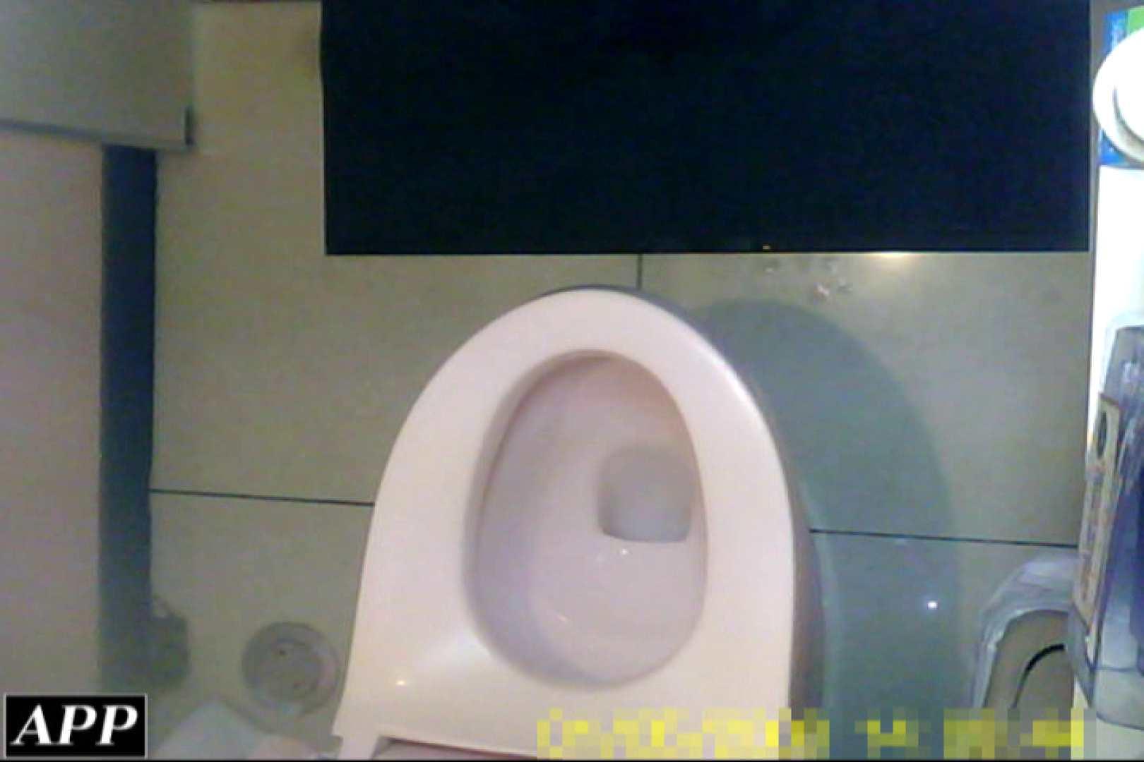 3視点洗面所 vol.34 マンコ  103Pix 22