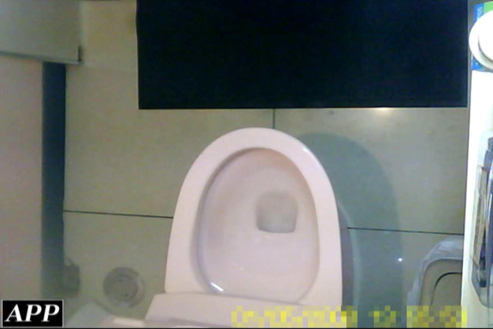 3視点洗面所 vol.34 マンコ  103Pix 53