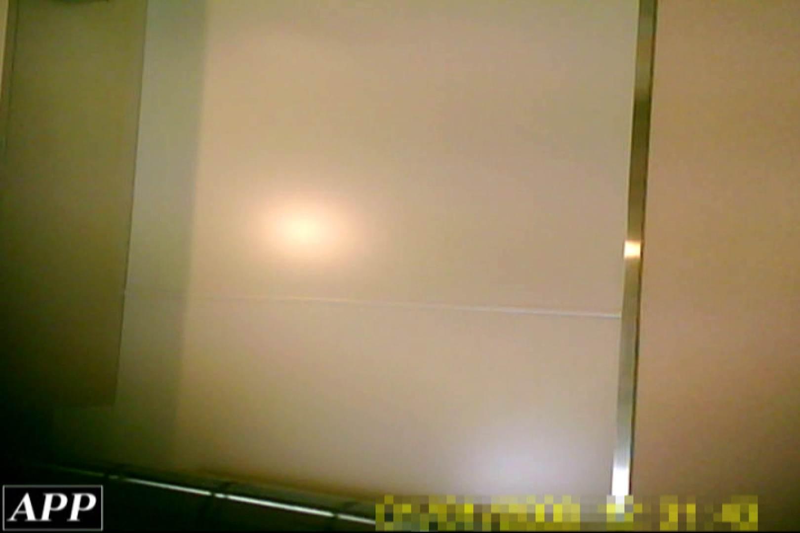3視点洗面所 vol.44 盗撮映像  110Pix 31