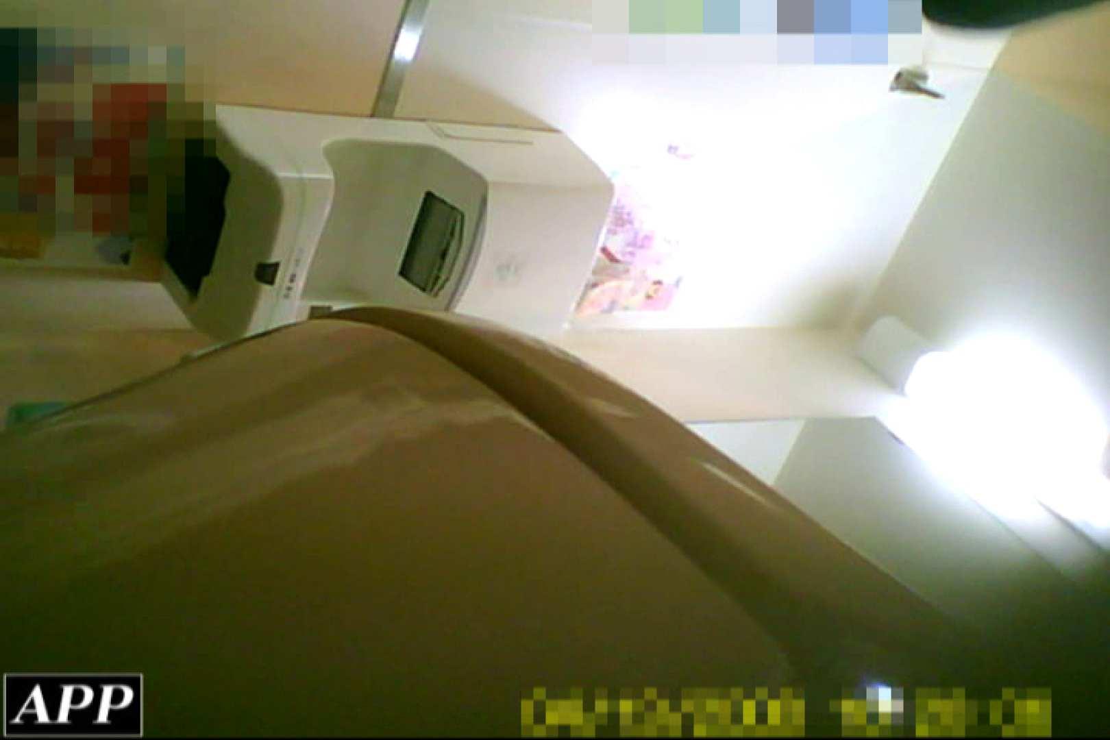 3視点洗面所 vol.45 マンコ  78Pix 27