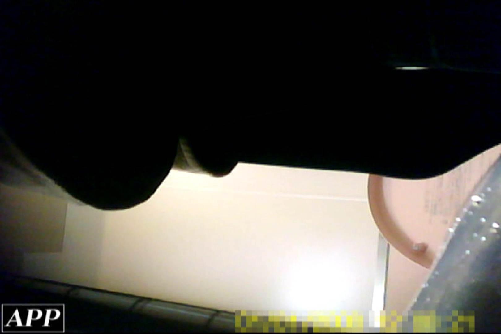 3視点洗面所 vol.45 マンコ  78Pix 76