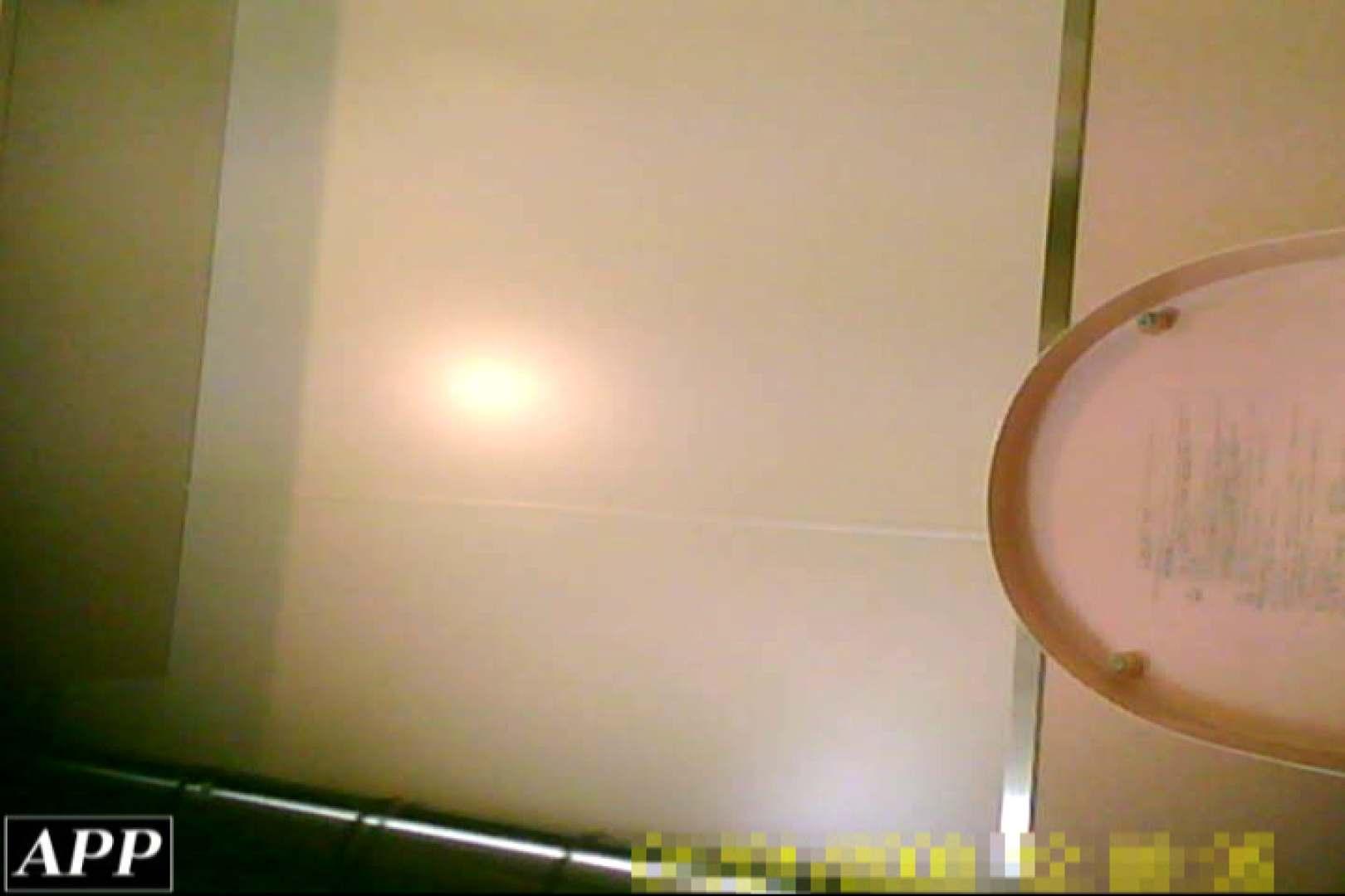 3視点洗面所 vol.45 マンコ  78Pix 77
