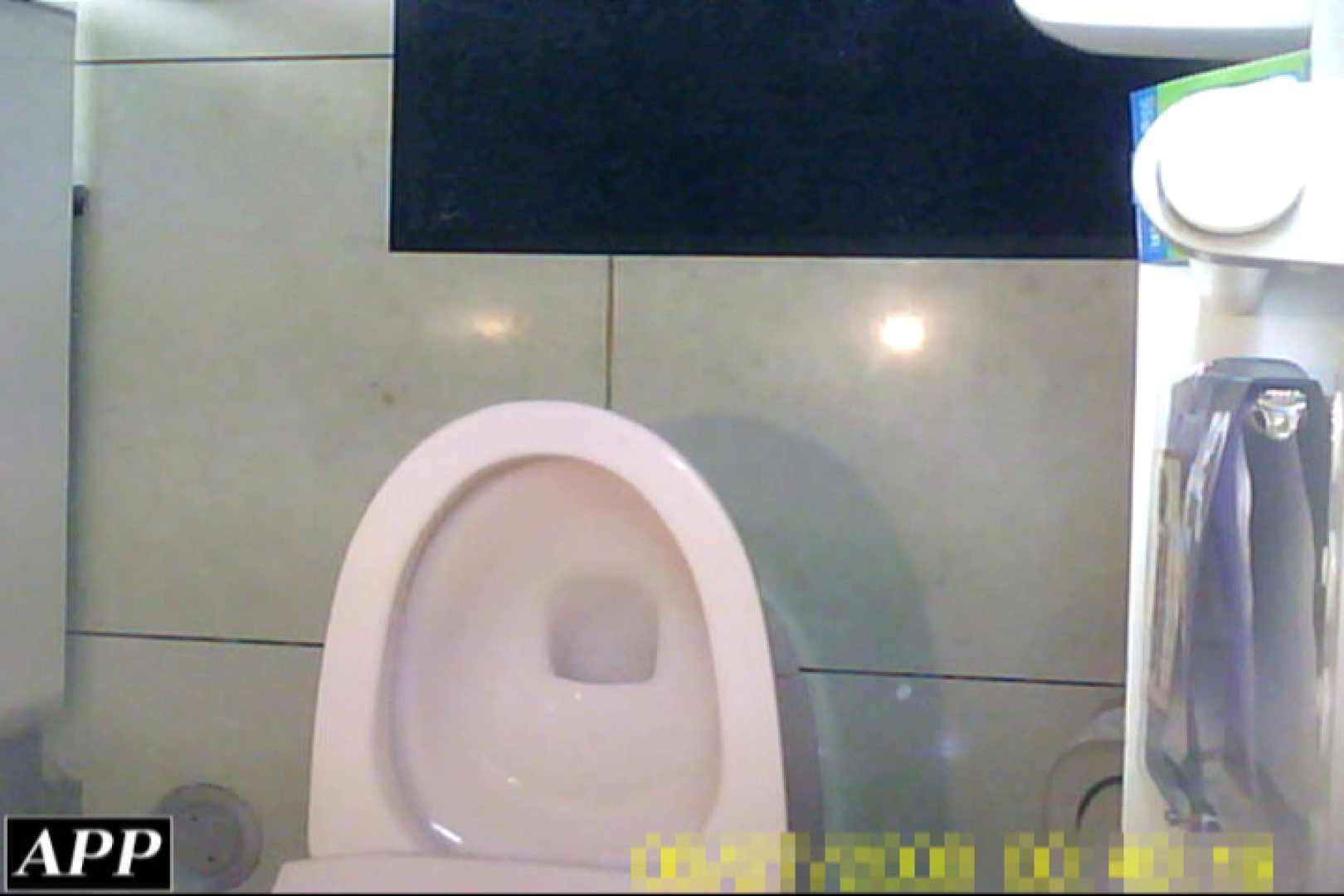 3視点洗面所 vol.68 マンコ  54Pix 24