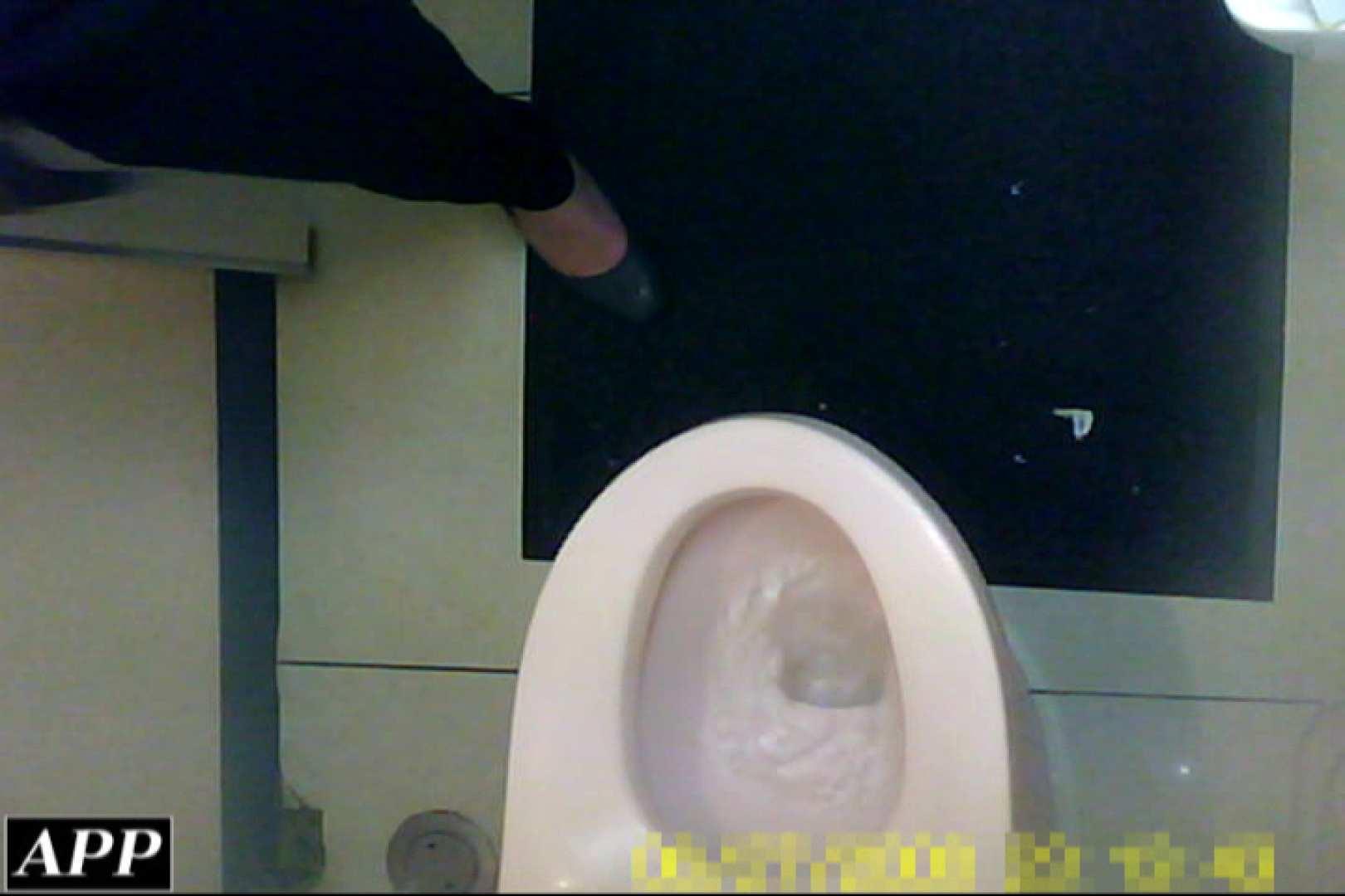 3視点洗面所 vol.73 リアル肛門  70Pix 42