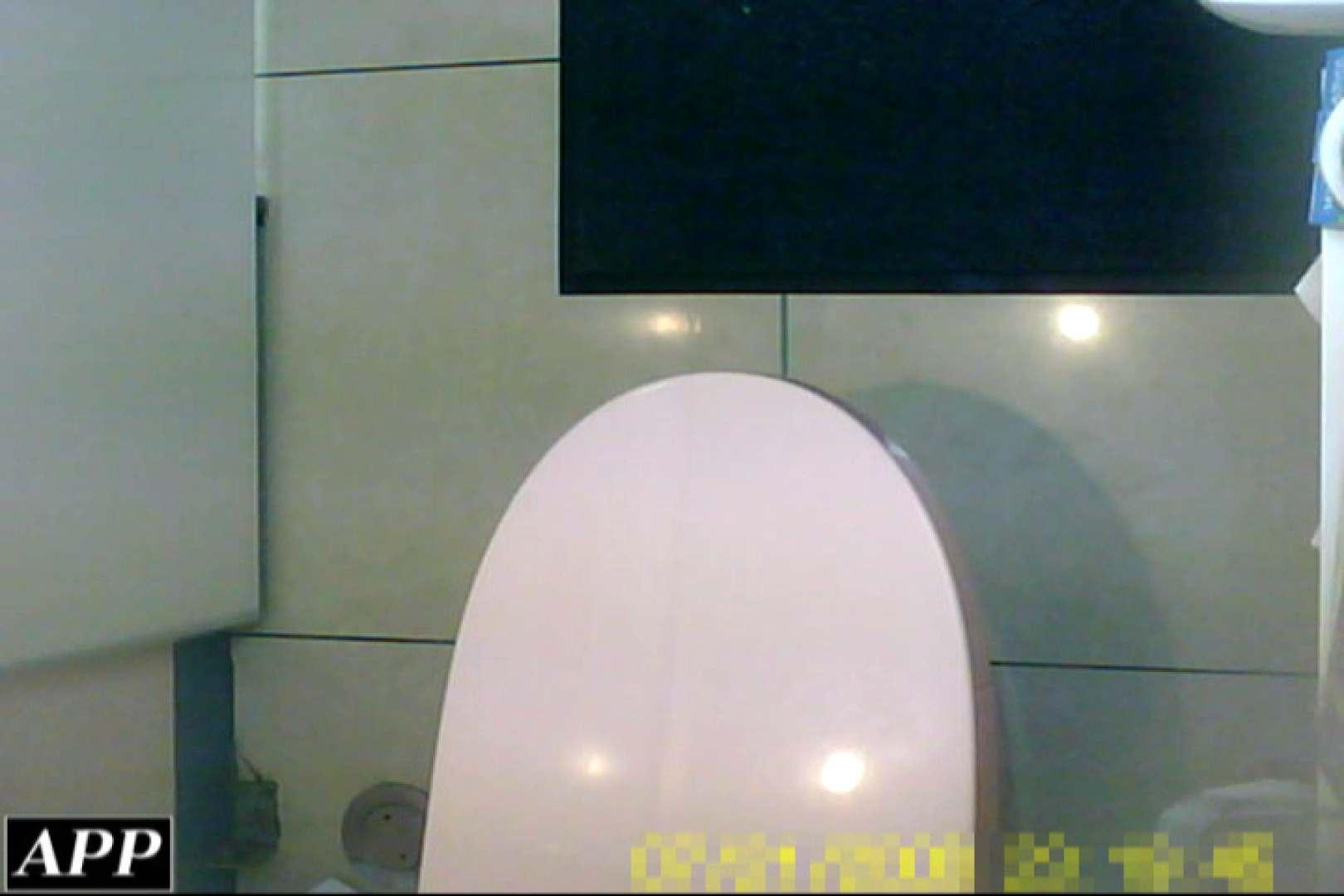 3視点洗面所 vol.73 リアル肛門  70Pix 56