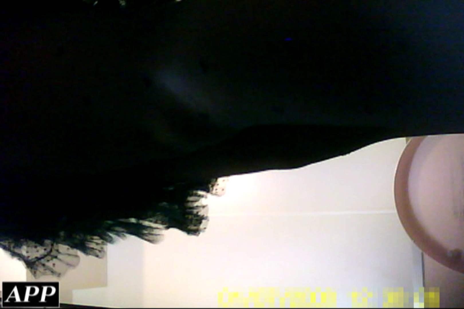 3視点洗面所 vol.93 オマンコ無修正  106Pix 4