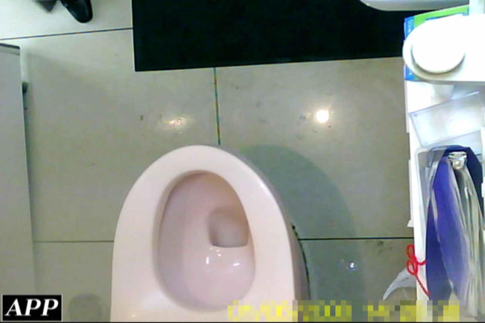3視点洗面所 vol.93 オマンコ無修正  106Pix 11