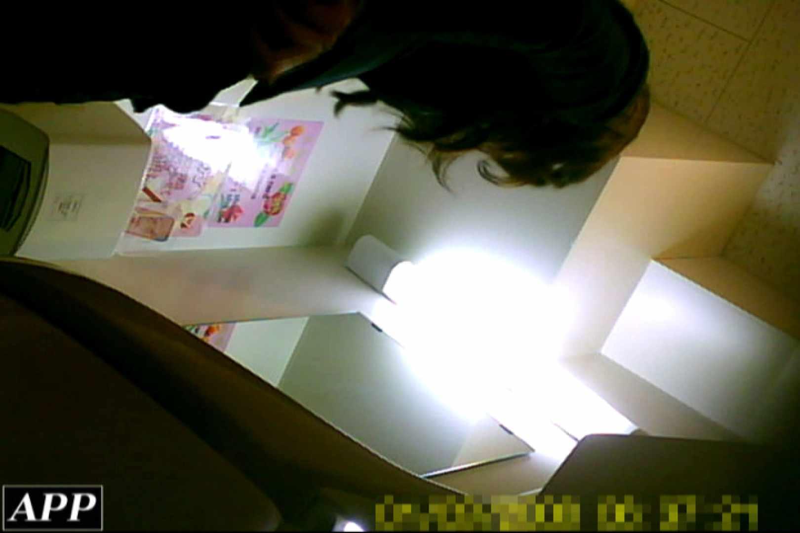 3視点洗面所 vol.121 OLハメ撮り  86Pix 10