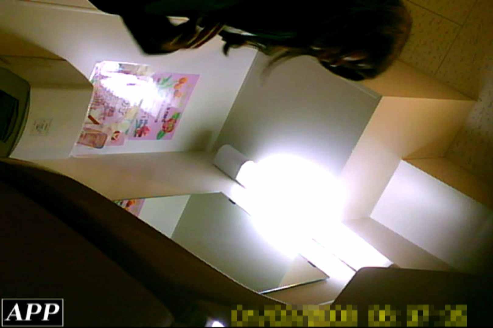 3視点洗面所 vol.121 OLハメ撮り  86Pix 12