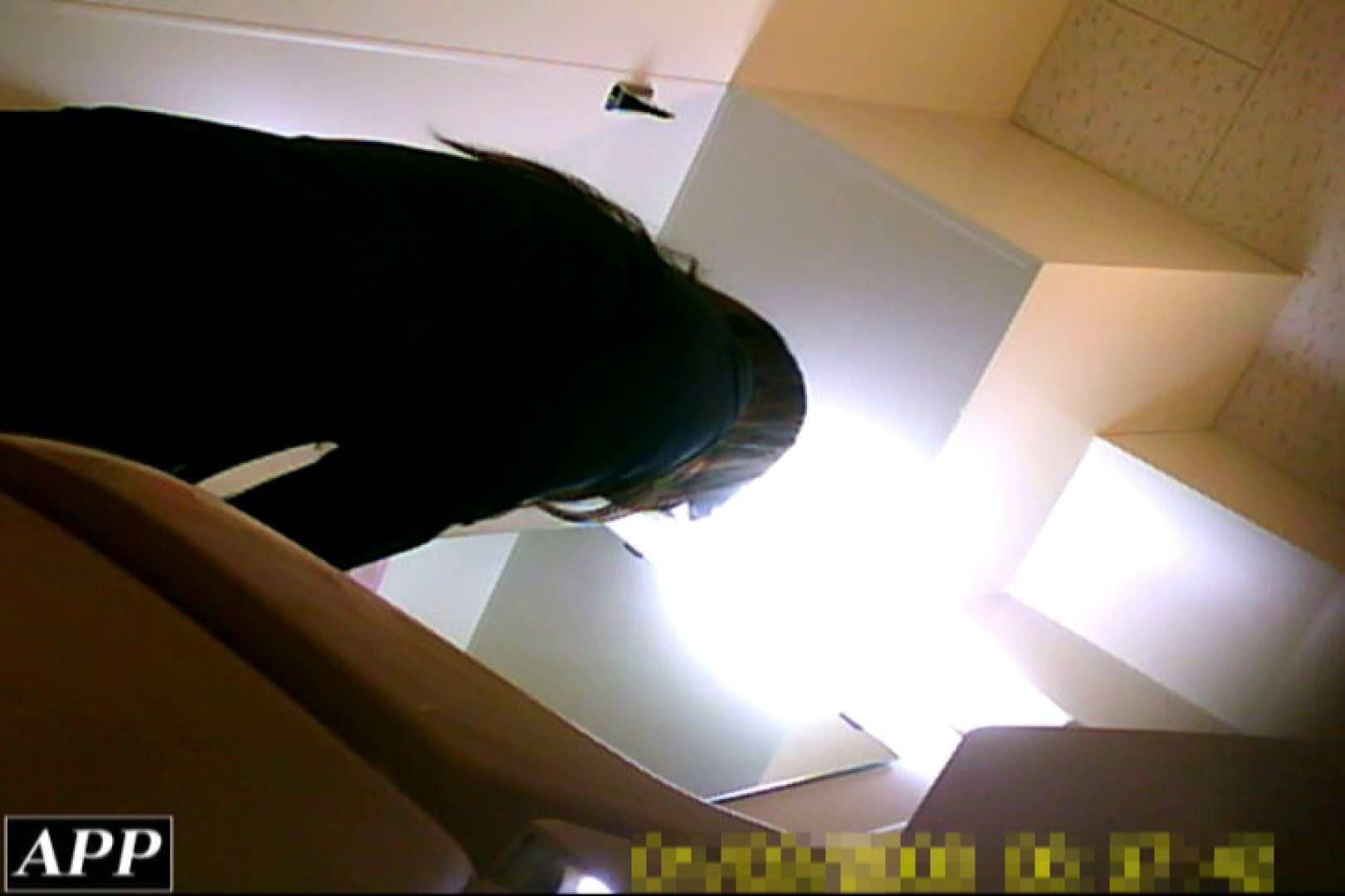 3視点洗面所 vol.121 OLハメ撮り  86Pix 13