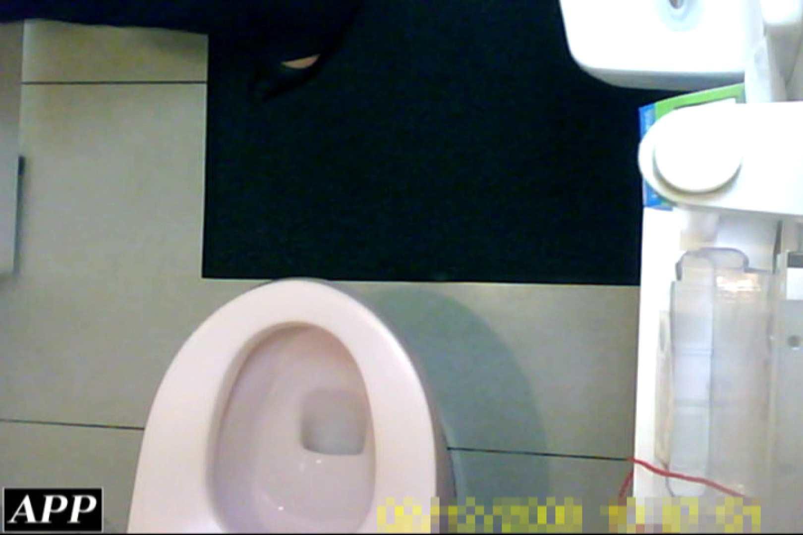 3視点洗面所 vol.121 OLハメ撮り  86Pix 15