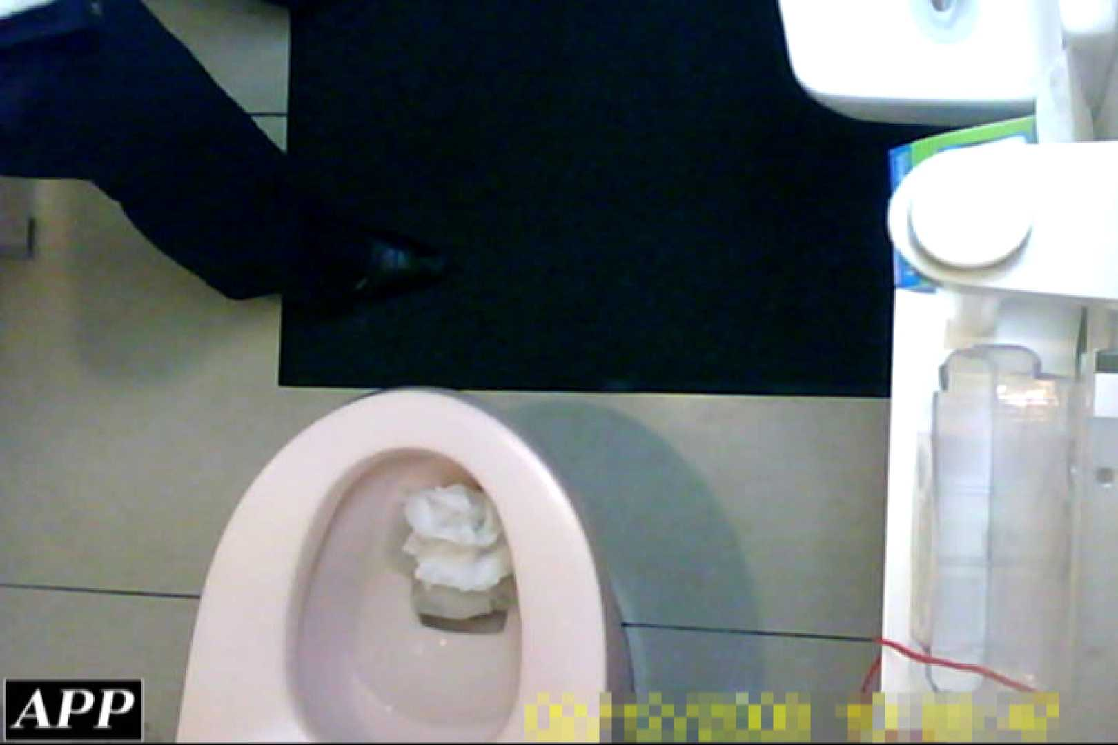 3視点洗面所 vol.121 OLハメ撮り  86Pix 22