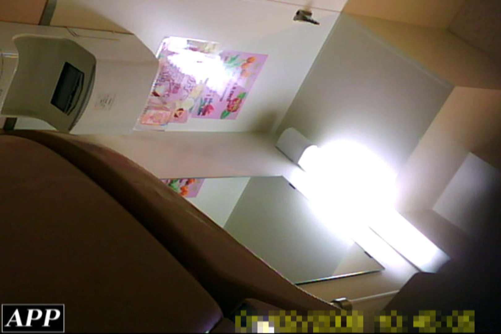 3視点洗面所 vol.121 OLハメ撮り  86Pix 37
