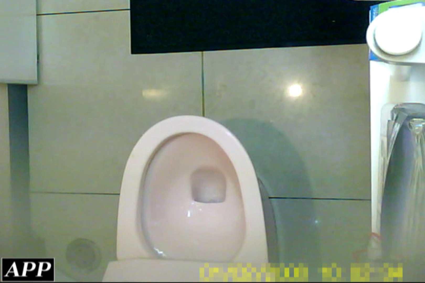 3視点洗面所 vol.121 OLハメ撮り  86Pix 65
