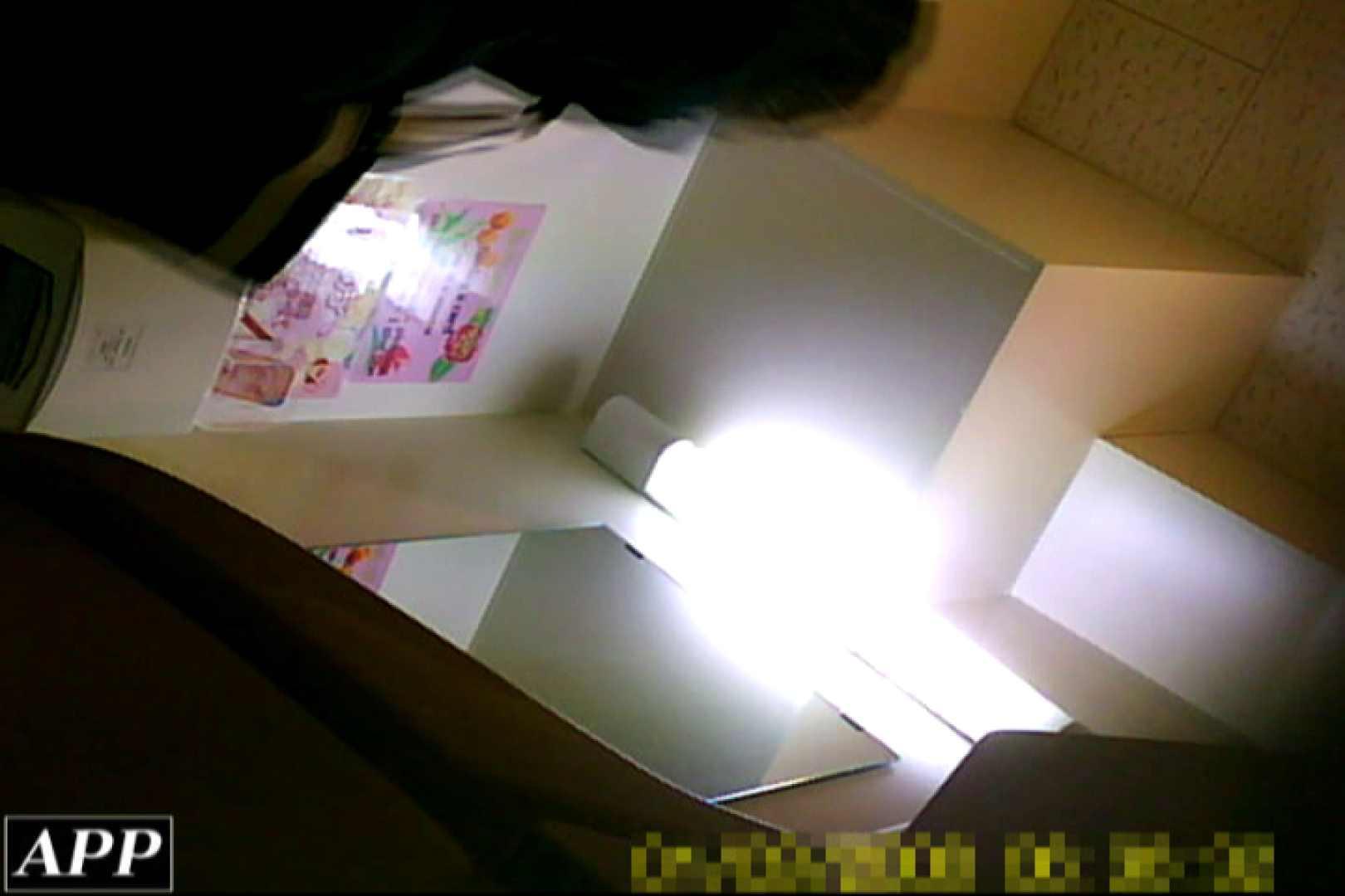 3視点洗面所 vol.121 OLハメ撮り  86Pix 86