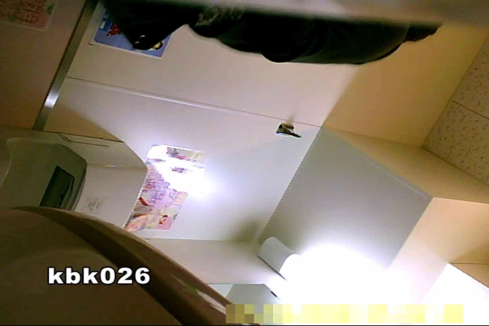 大切なことなので違う角度から2度眺めてみた vol.026 OLハメ撮り  56Pix 23