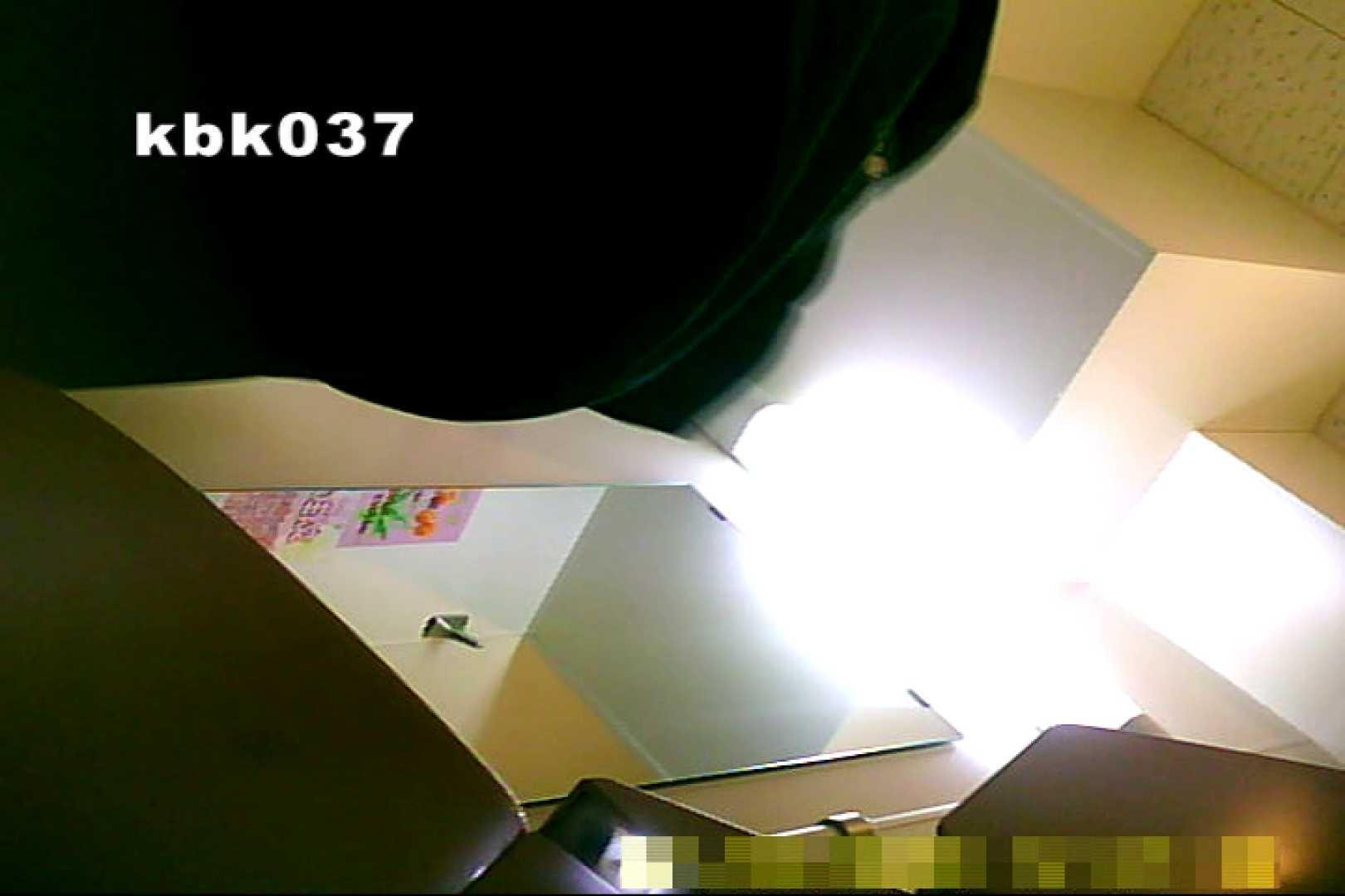 大切なことなので違う角度から2度眺めてみた vol.037 OLハメ撮り  107Pix 46